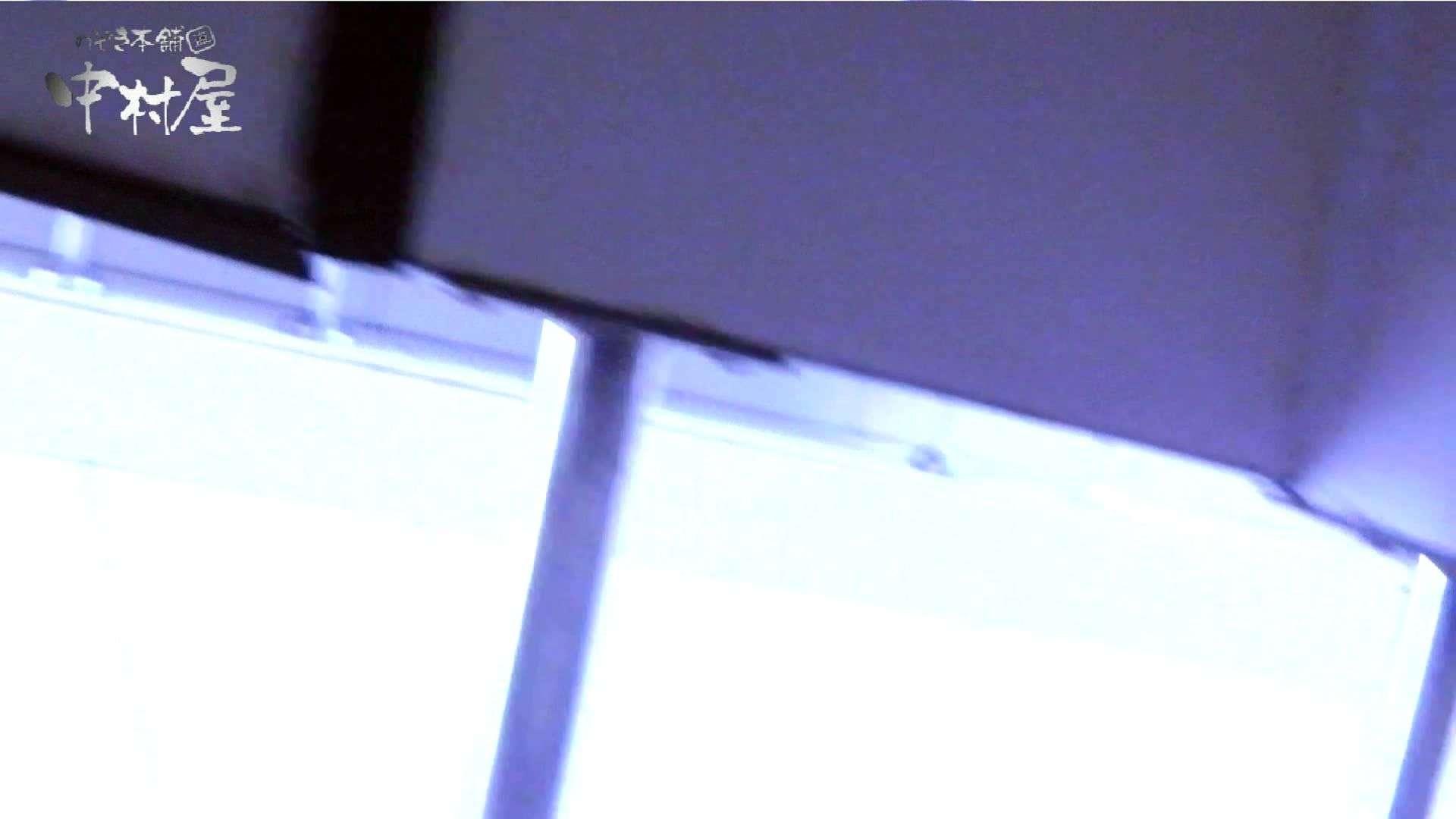 【世界の射窓から】世界の射窓から vol.11後編 綺麗なOLたち | 洗面所  67枚 3