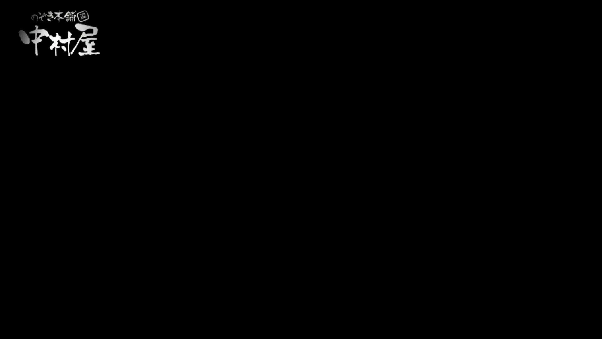 【世界の射窓から】世界の射窓から vol.11後編 綺麗なOLたち  67枚 10