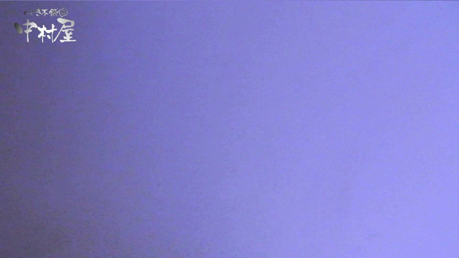 【世界の射窓から】世界の射窓から vol.11後編 綺麗なOLたち  67枚 22