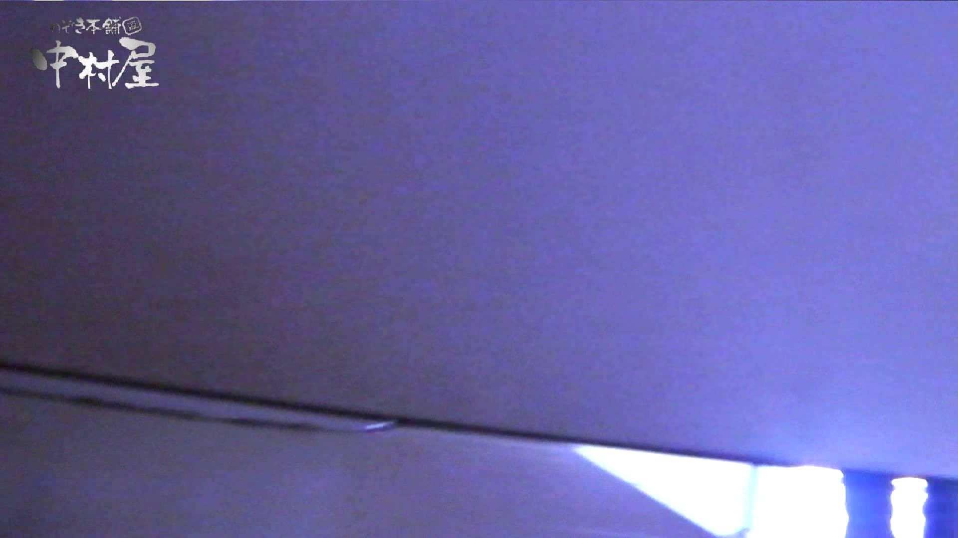 【世界の射窓から】世界の射窓から vol.11後編 綺麗なOLたち | 洗面所  67枚 23