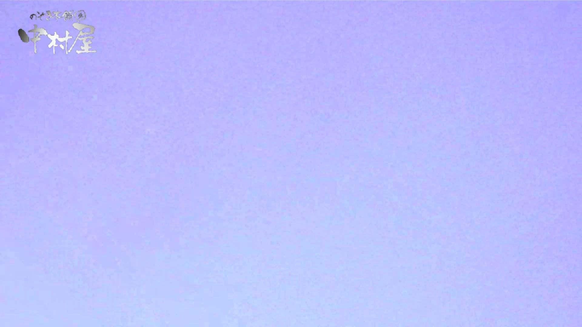 【世界の射窓から】世界の射窓から vol.11後編 綺麗なOLたち | 洗面所  67枚 57