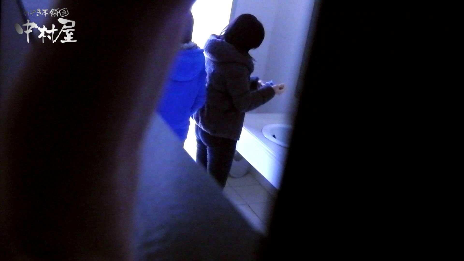 【世界の射窓から】世界の射窓から vol.11後編 綺麗なOLたち | 洗面所  67枚 63