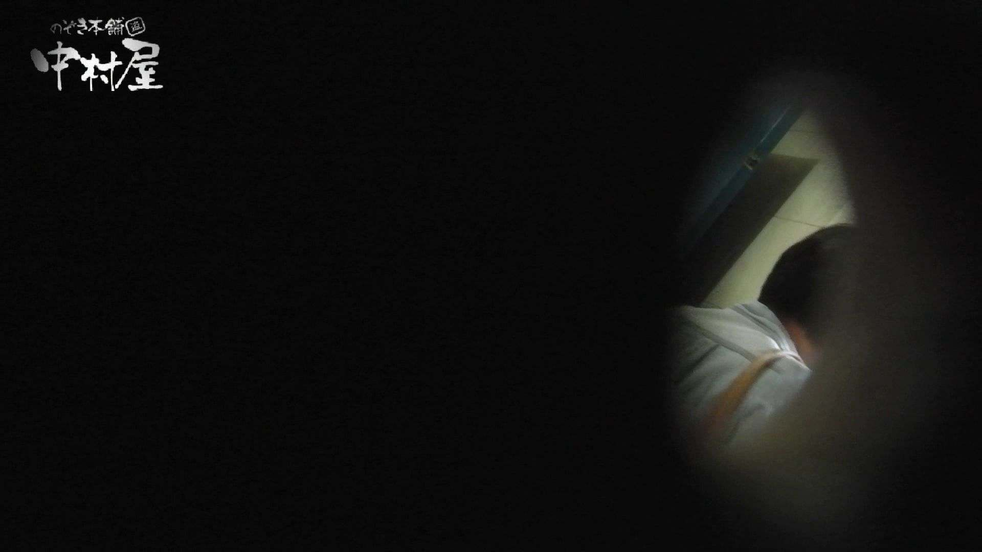 【世界の射窓から】世界の射窓から vol.13後編 綺麗なOLたち | 洗面所  106枚 1