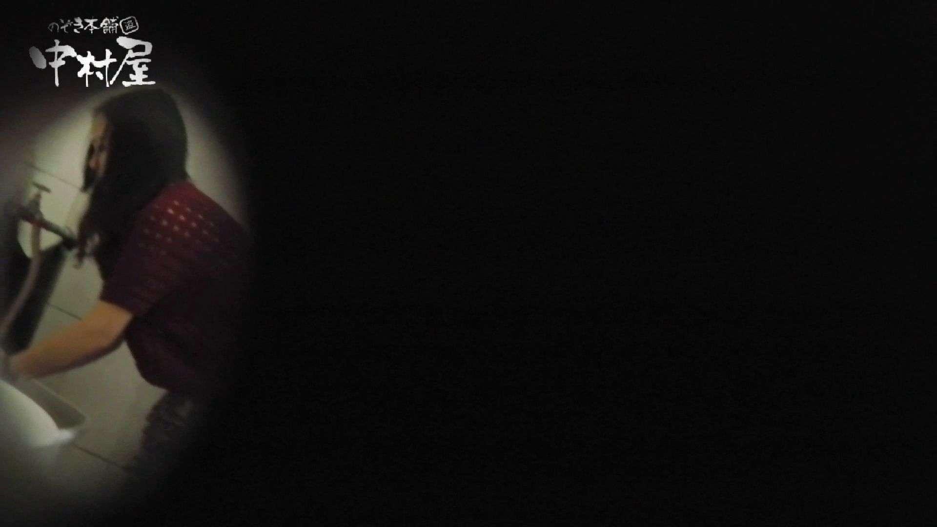 【世界の射窓から】世界の射窓から vol.13後編 綺麗なOLたち  106枚 2