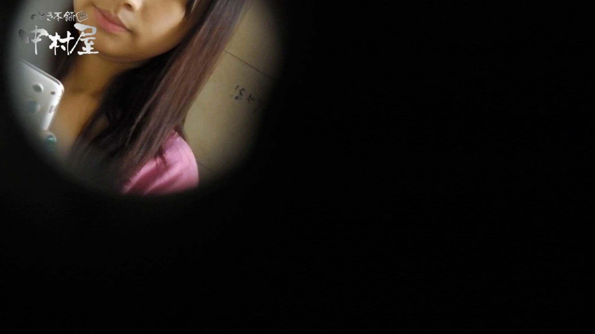 【世界の射窓から】世界の射窓から vol.13後編 綺麗なOLたち | 洗面所  106枚 15