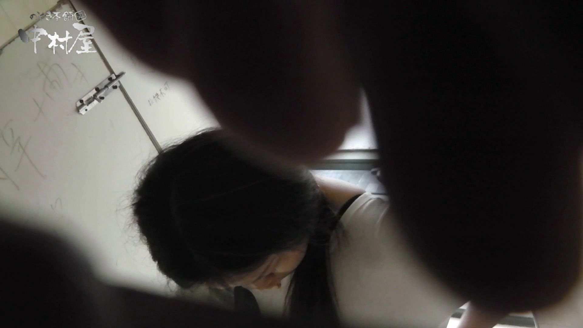【世界の射窓から】世界の射窓から vol.13後編 綺麗なOLたち | 洗面所  106枚 61