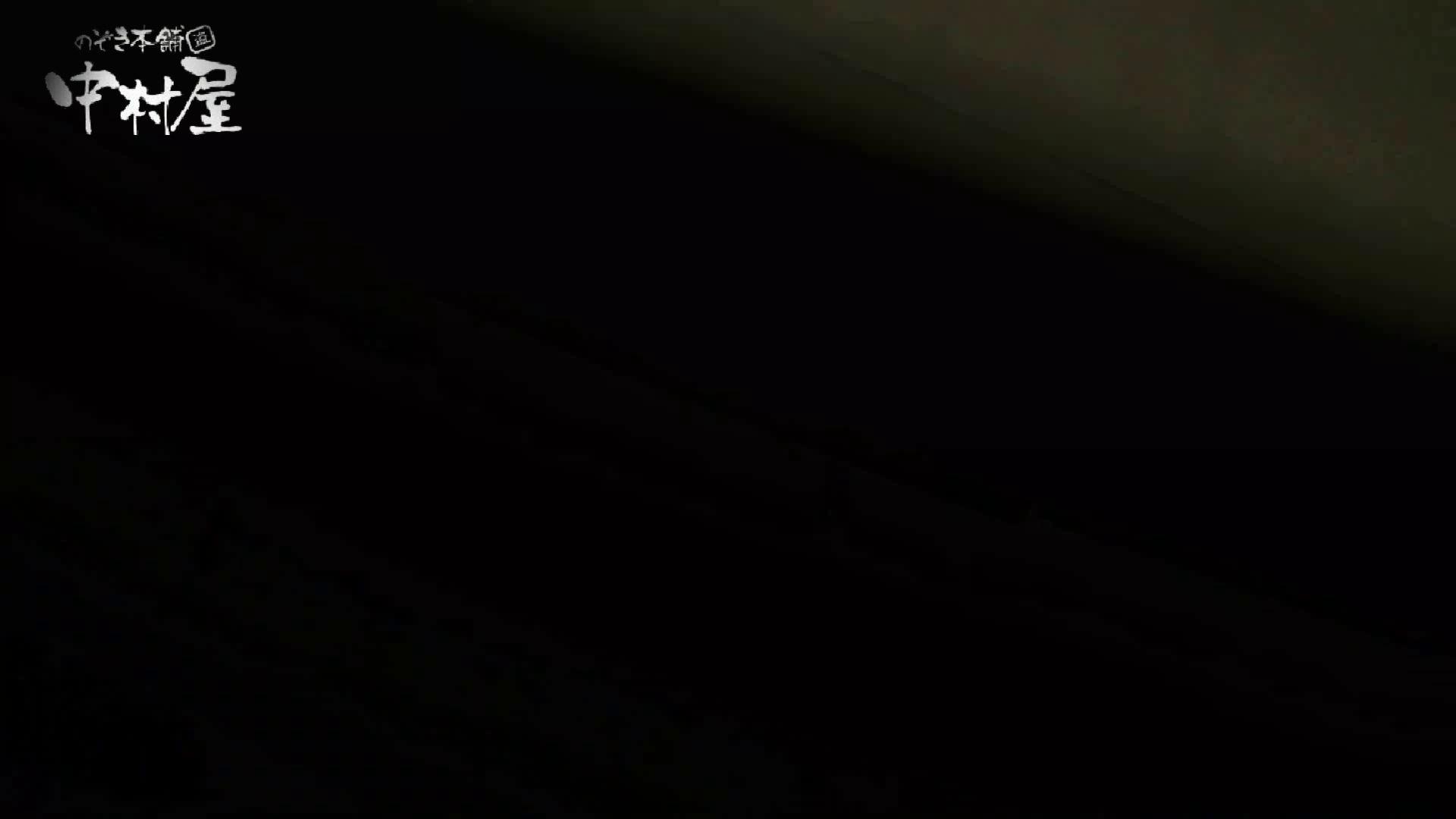 【世界の射窓から】世界の射窓から vol.13後編 綺麗なOLたち | 洗面所  106枚 83