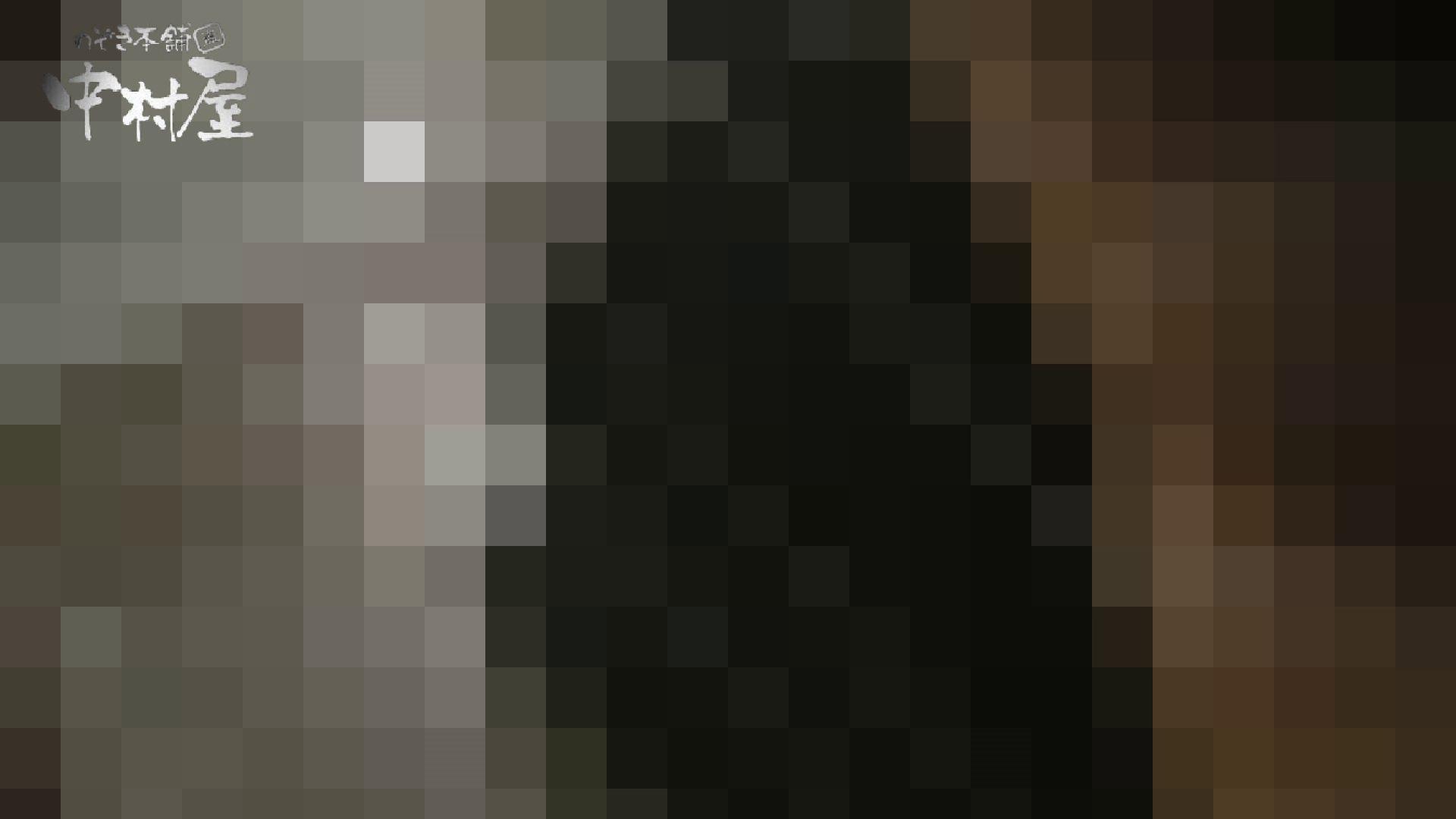【世界の射窓から】世界の射窓から vol.18後編 綺麗なOLたち   洗面所  52枚 5