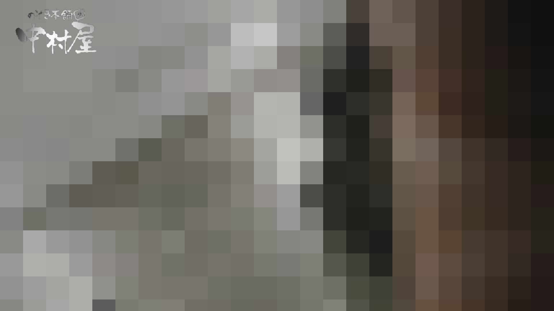 【世界の射窓から】世界の射窓から vol.18後編 綺麗なOLたち   洗面所  52枚 7