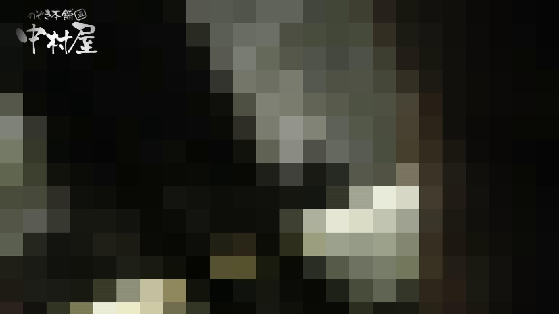 【世界の射窓から】世界の射窓から vol.18後編 綺麗なOLたち  52枚 10