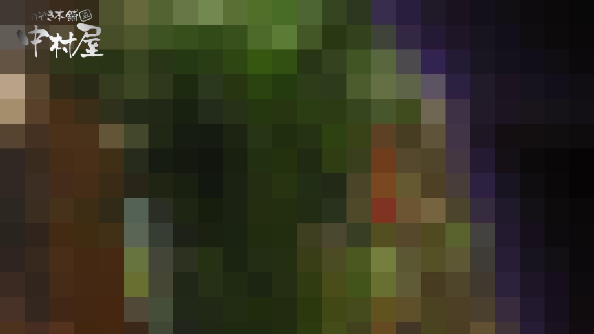 【世界の射窓から】世界の射窓から vol.18後編 綺麗なOLたち   洗面所  52枚 11