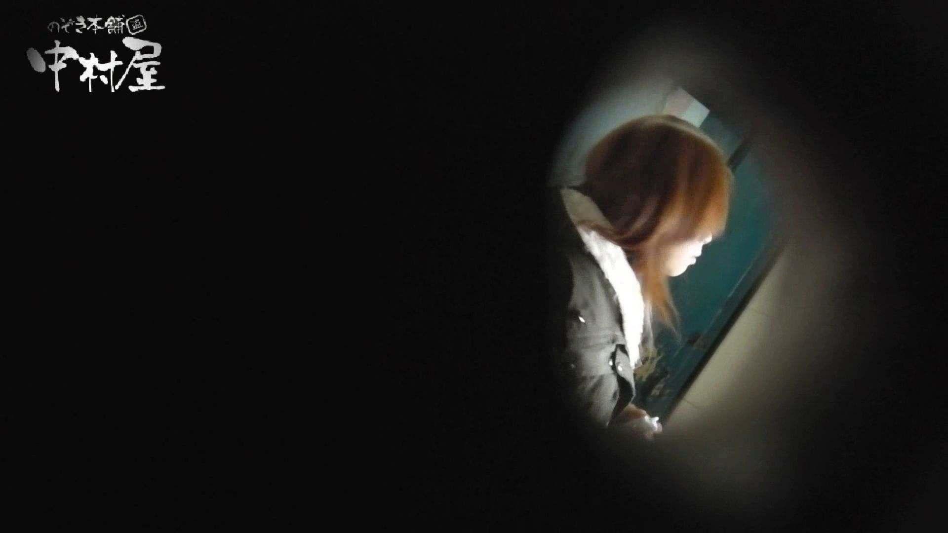 【世界の射窓から】世界の射窓から vol.18後編 綺麗なOLたち  52枚 30