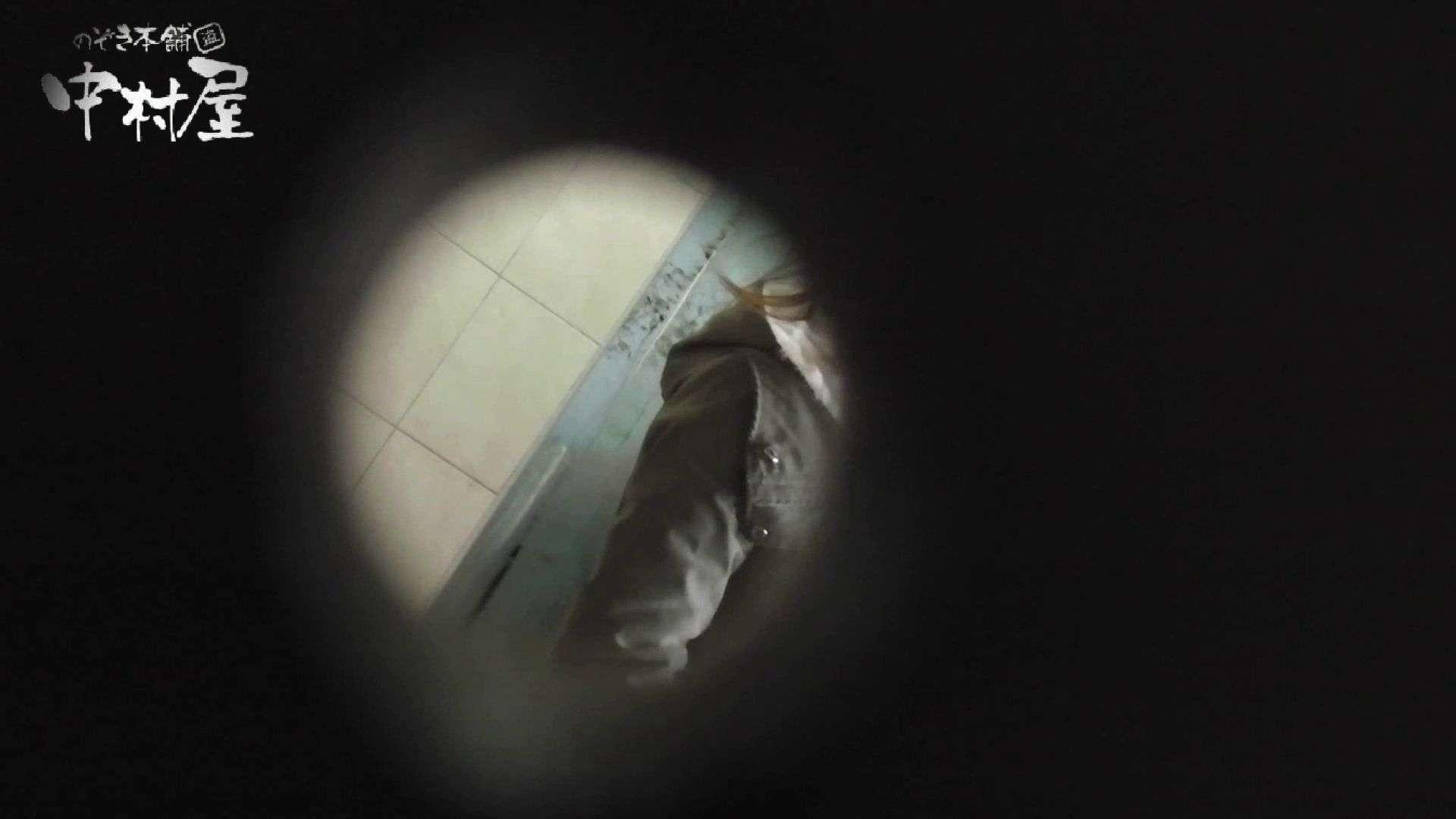 【世界の射窓から】世界の射窓から vol.18後編 綺麗なOLたち   洗面所  52枚 31