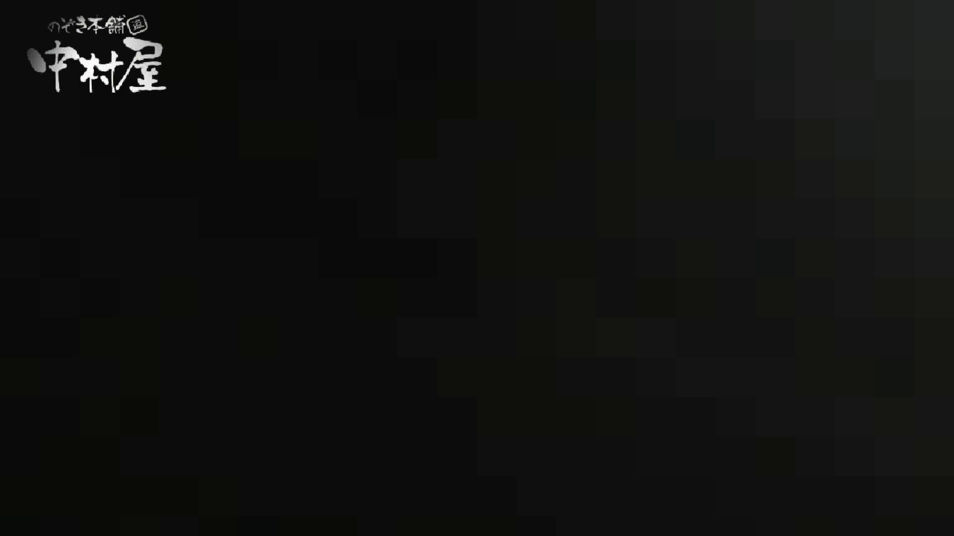 【世界の射窓から】世界の射窓から vol.18後編 綺麗なOLたち   洗面所  52枚 35