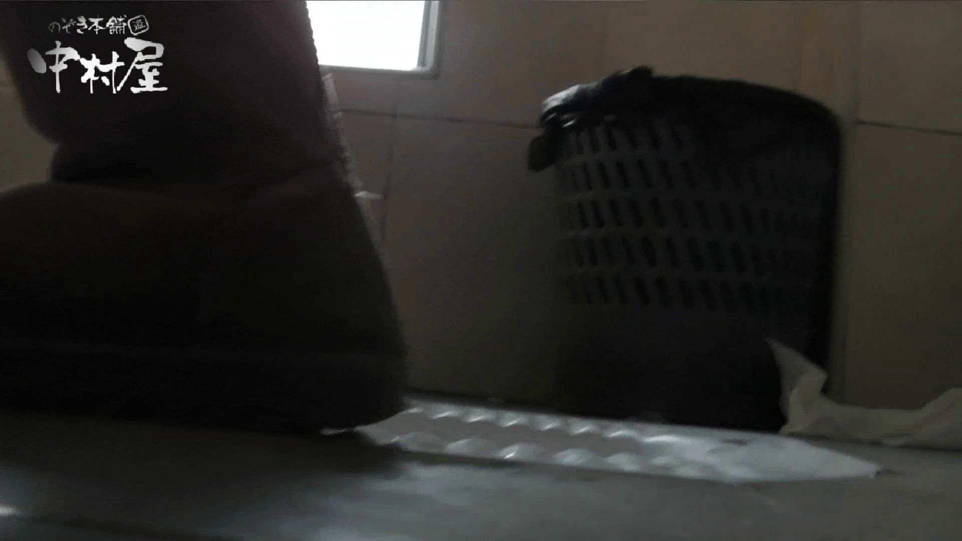 【世界の射窓から】世界の射窓から vol.18後編 綺麗なOLたち   洗面所  52枚 37