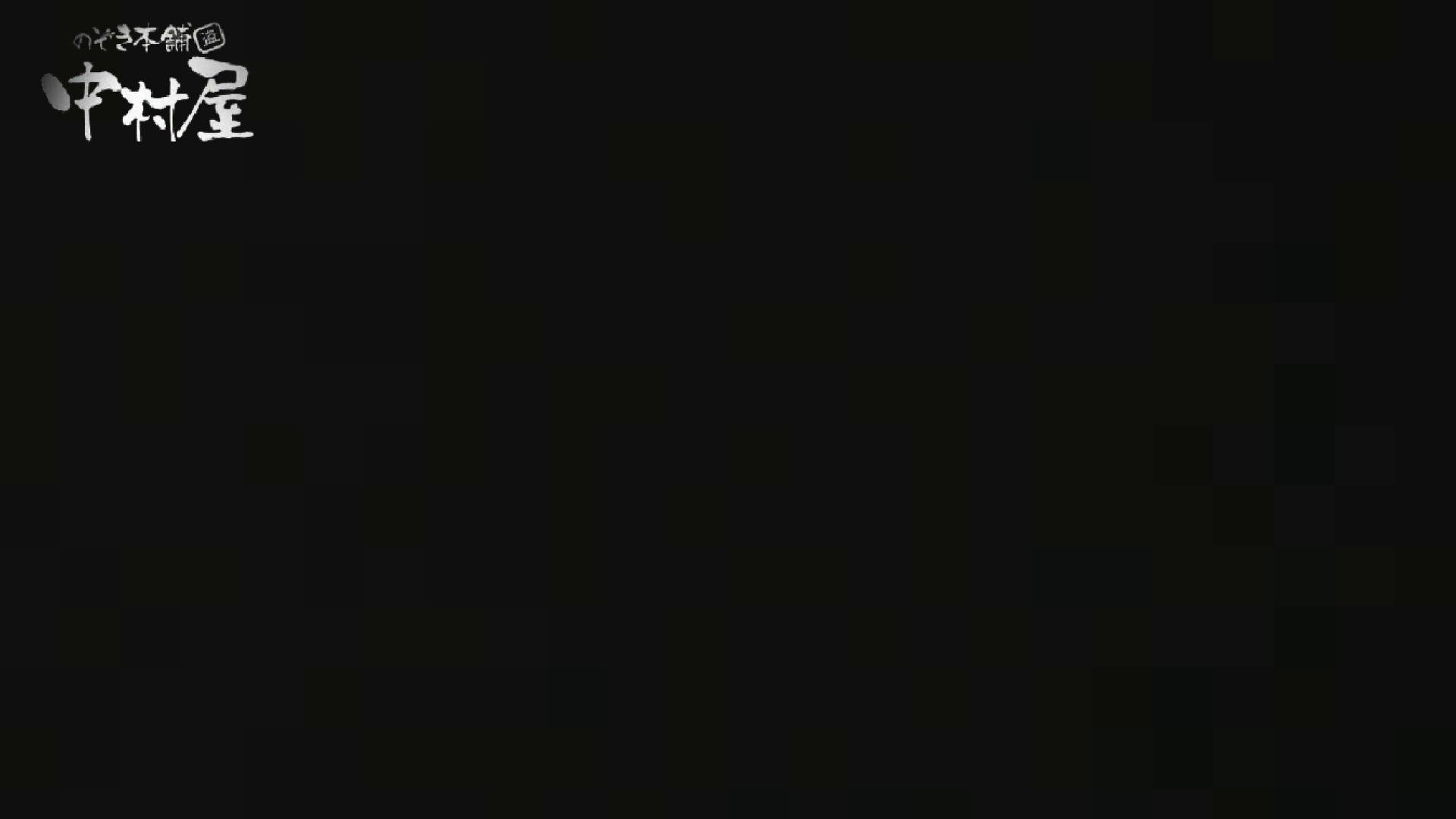 【世界の射窓から】世界の射窓から vol.18後編 綺麗なOLたち  52枚 44