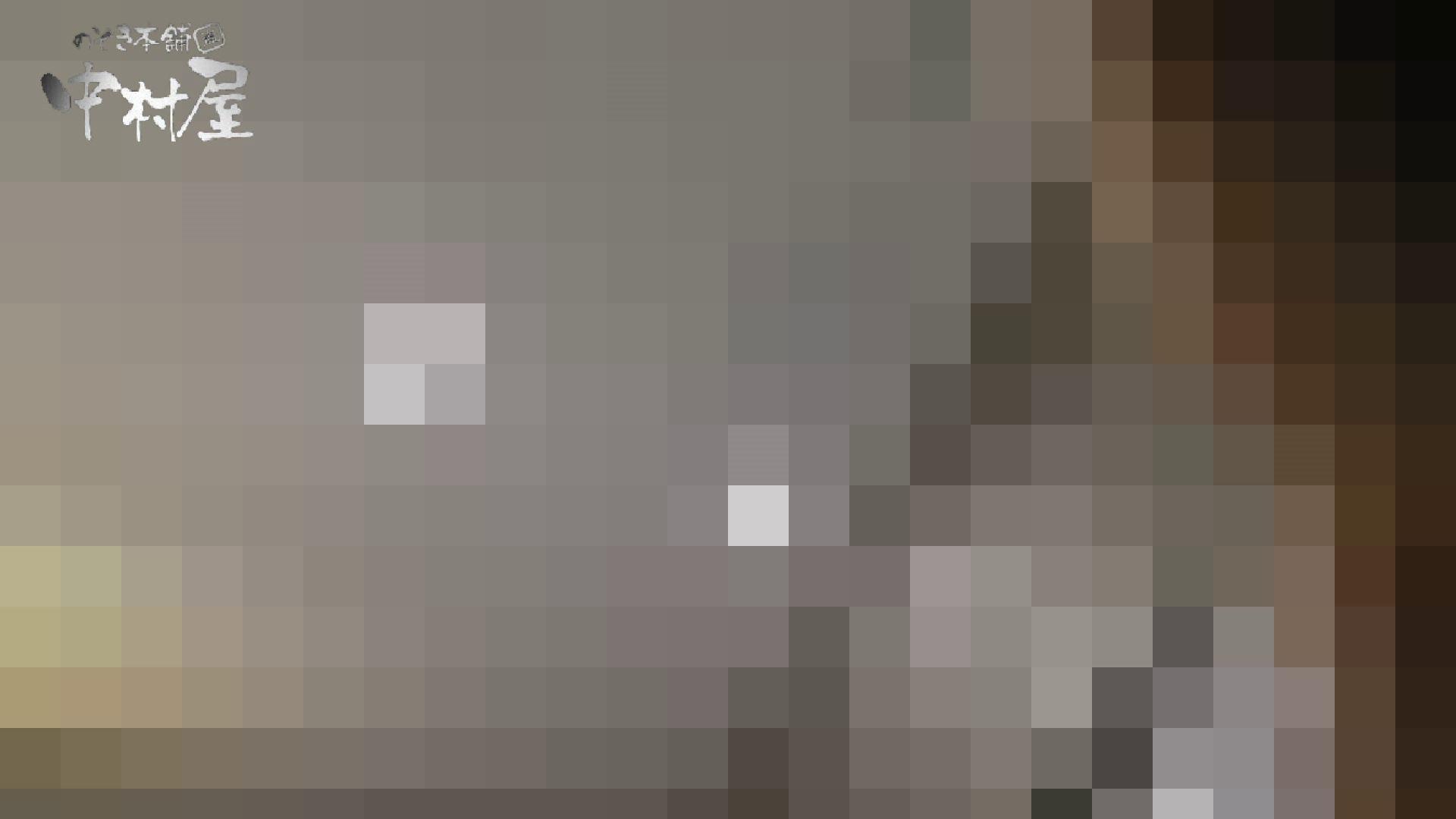 【世界の射窓から】世界の射窓から vol.18後編 綺麗なOLたち   洗面所  52枚 51
