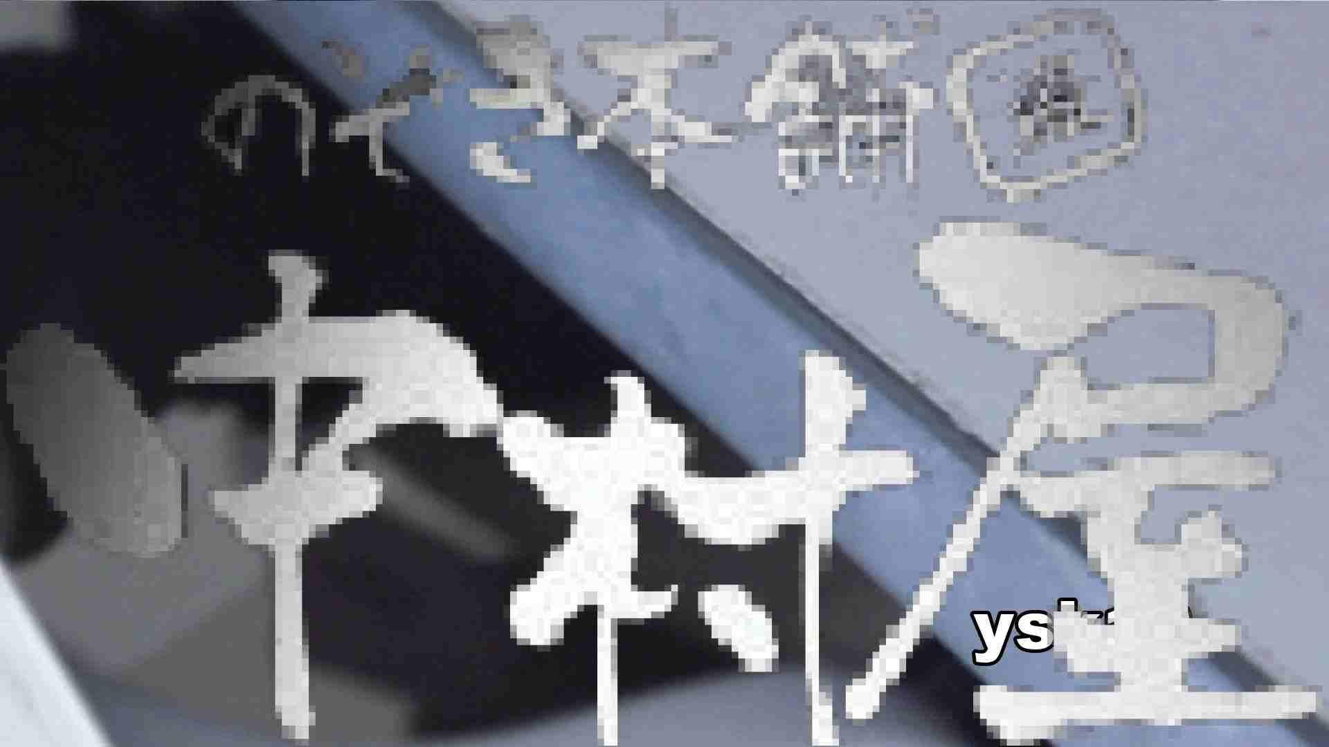 【世界の射窓から】世界の射窓から vol.19後編 洗面所  78枚 30