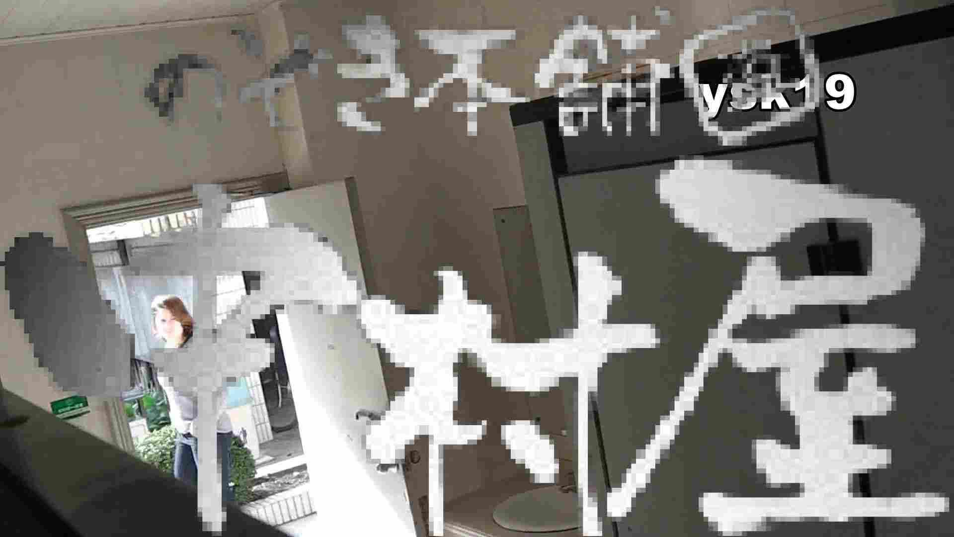 【世界の射窓から】世界の射窓から vol.19後編 洗面所 | 綺麗なOLたち  78枚 45