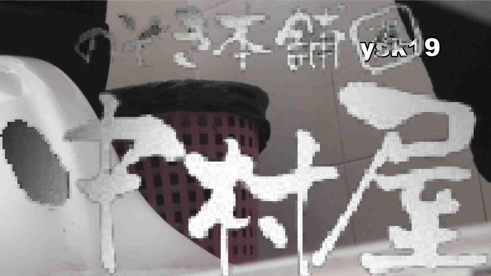 【世界の射窓から】世界の射窓から vol.19後編 洗面所 | 綺麗なOLたち  78枚 55