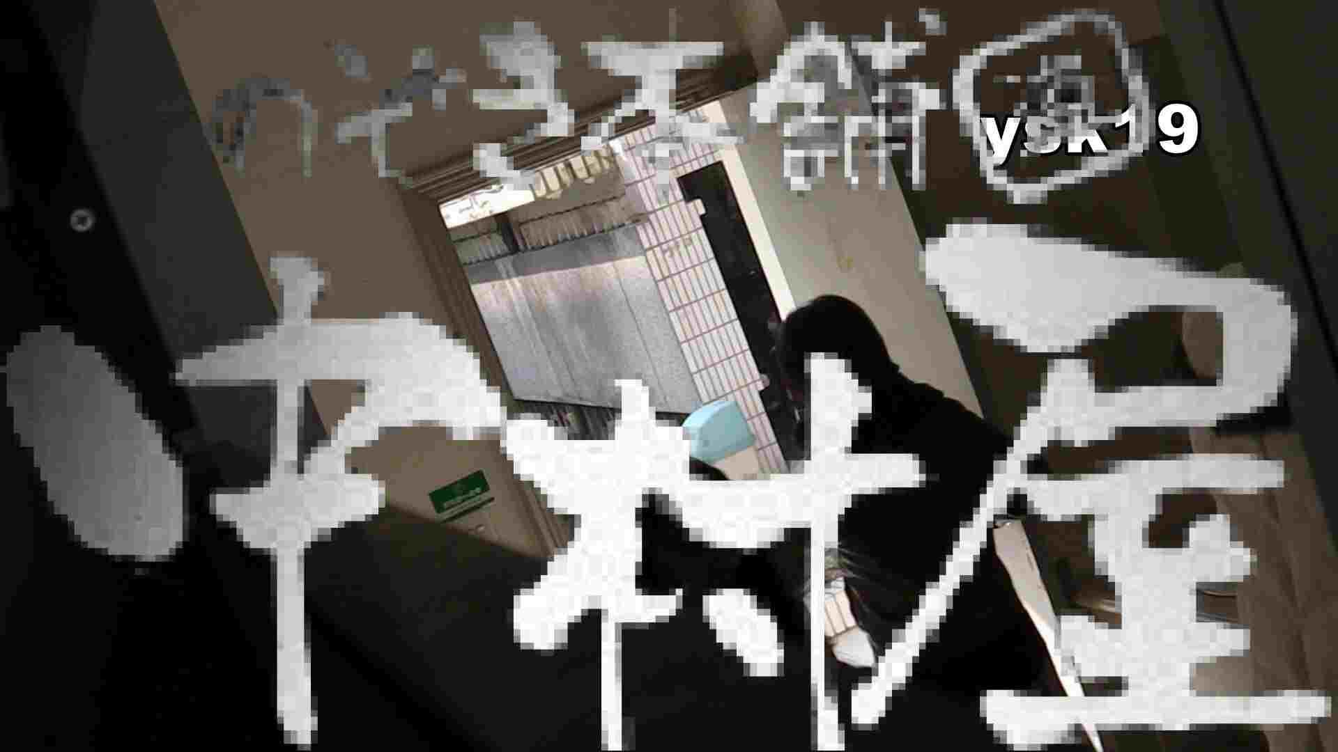 【世界の射窓から】世界の射窓から vol.19後編 洗面所 | 綺麗なOLたち  78枚 67