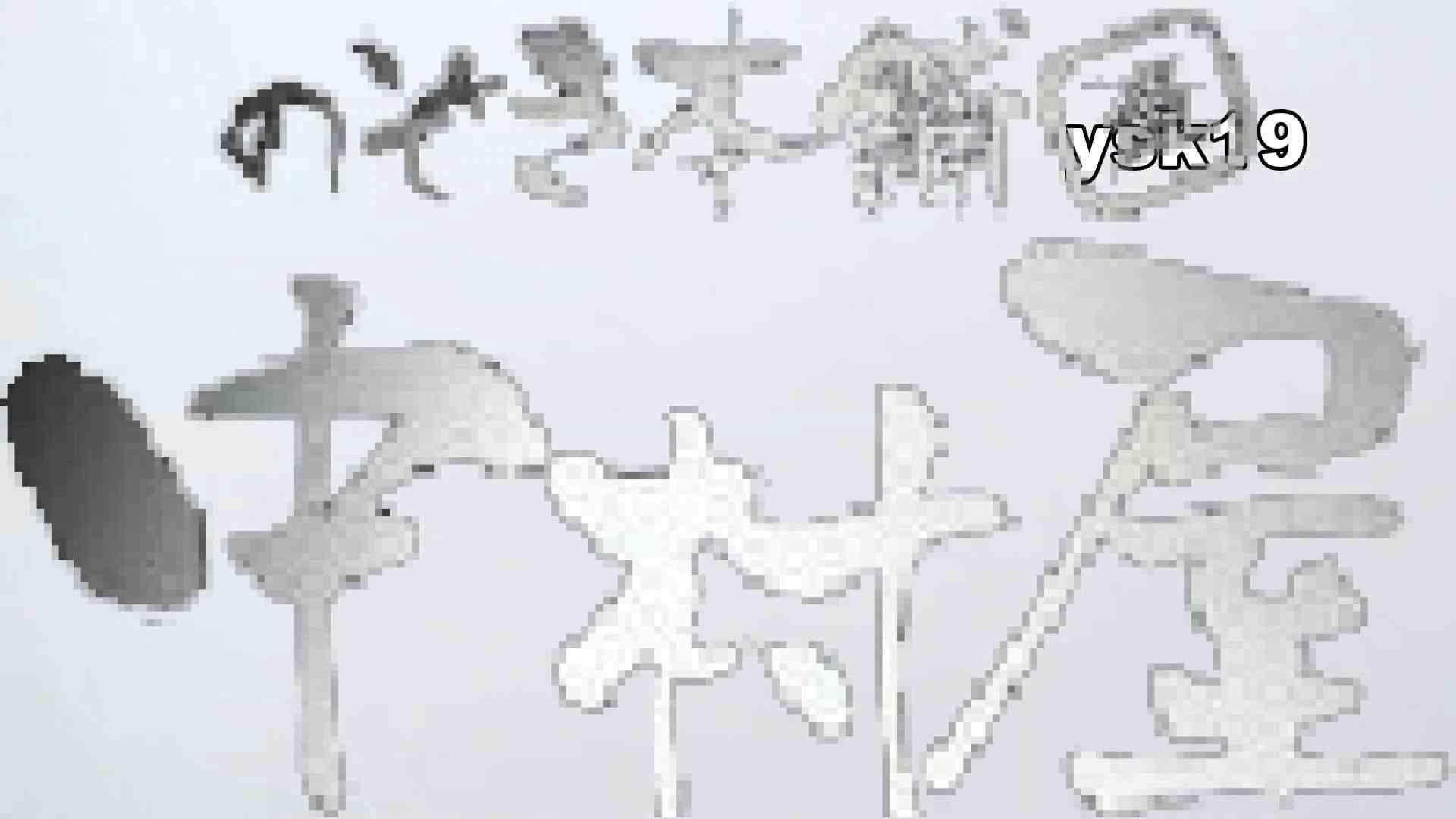 【世界の射窓から】世界の射窓から vol.19後編 洗面所 | 綺麗なOLたち  78枚 69