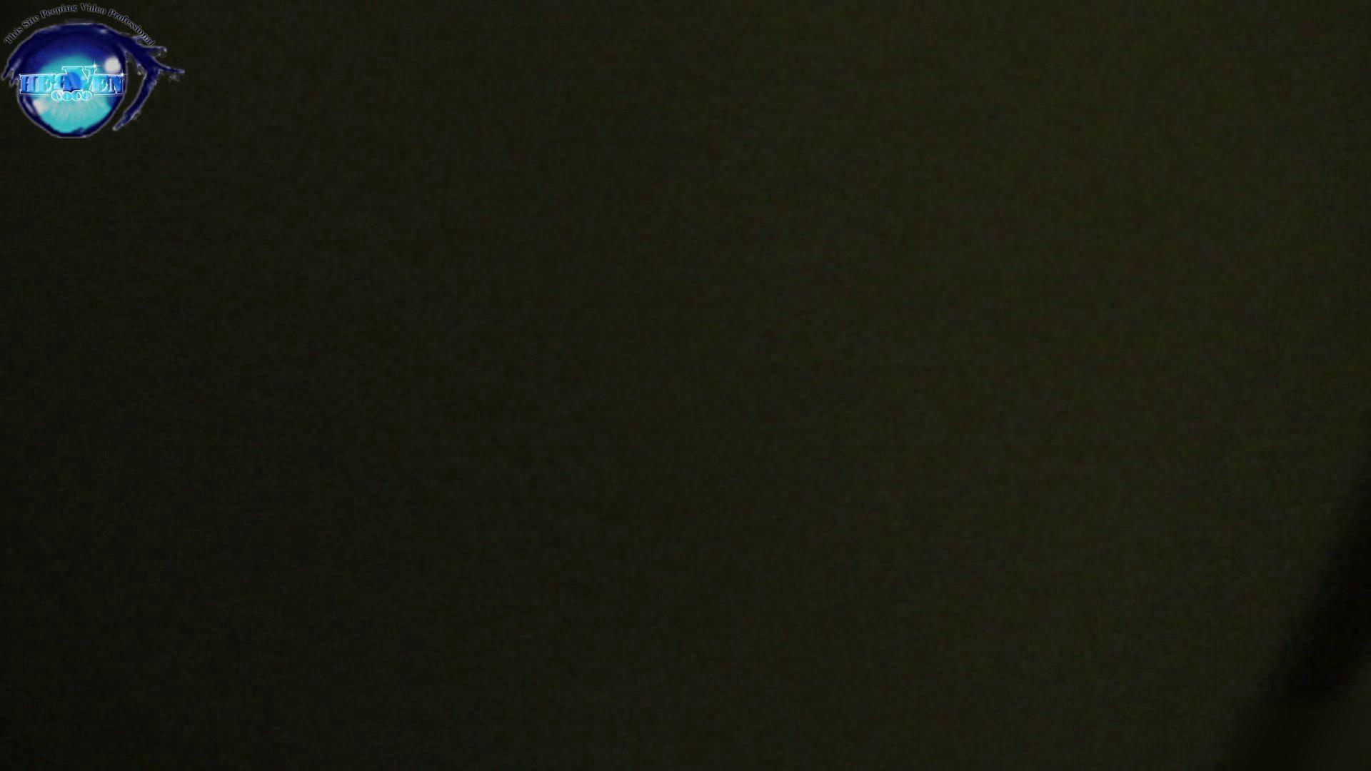 【世界の射窓から】世界の射窓から vol.24前編 綺麗なOLたち | 洗面所  56枚 1