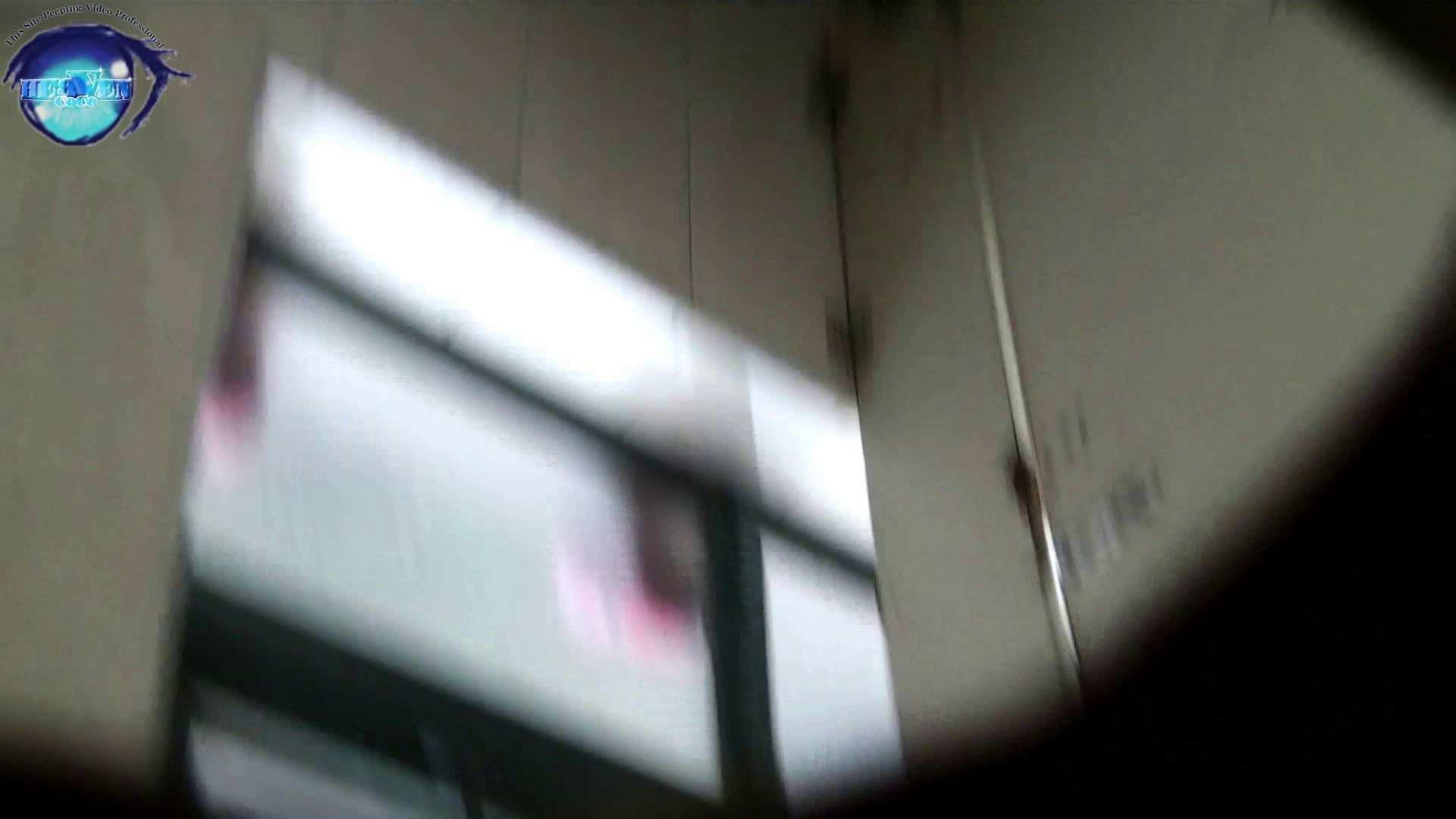 【世界の射窓から】世界の射窓から vol.24前編 綺麗なOLたち | 洗面所  56枚 25