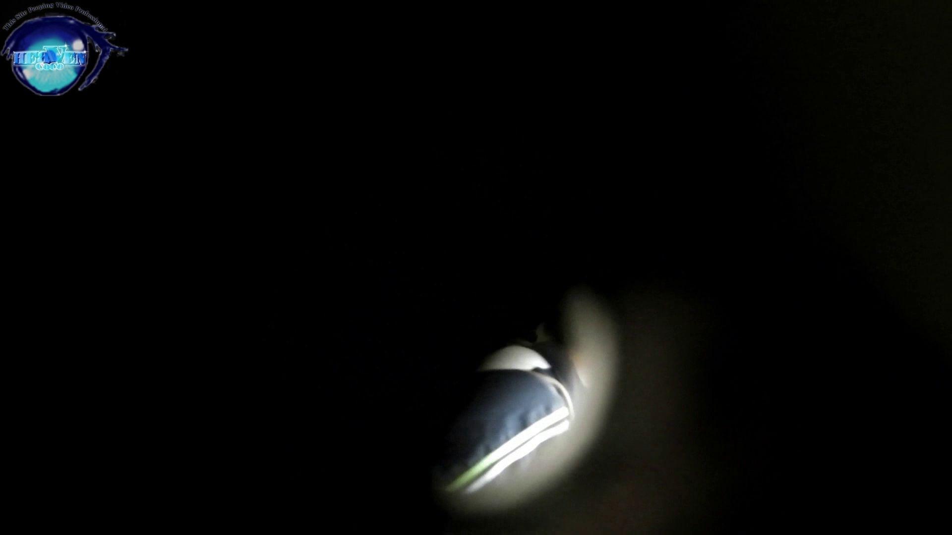 【世界の射窓から】世界の射窓から vol.24前編 綺麗なOLたち | 洗面所  56枚 35