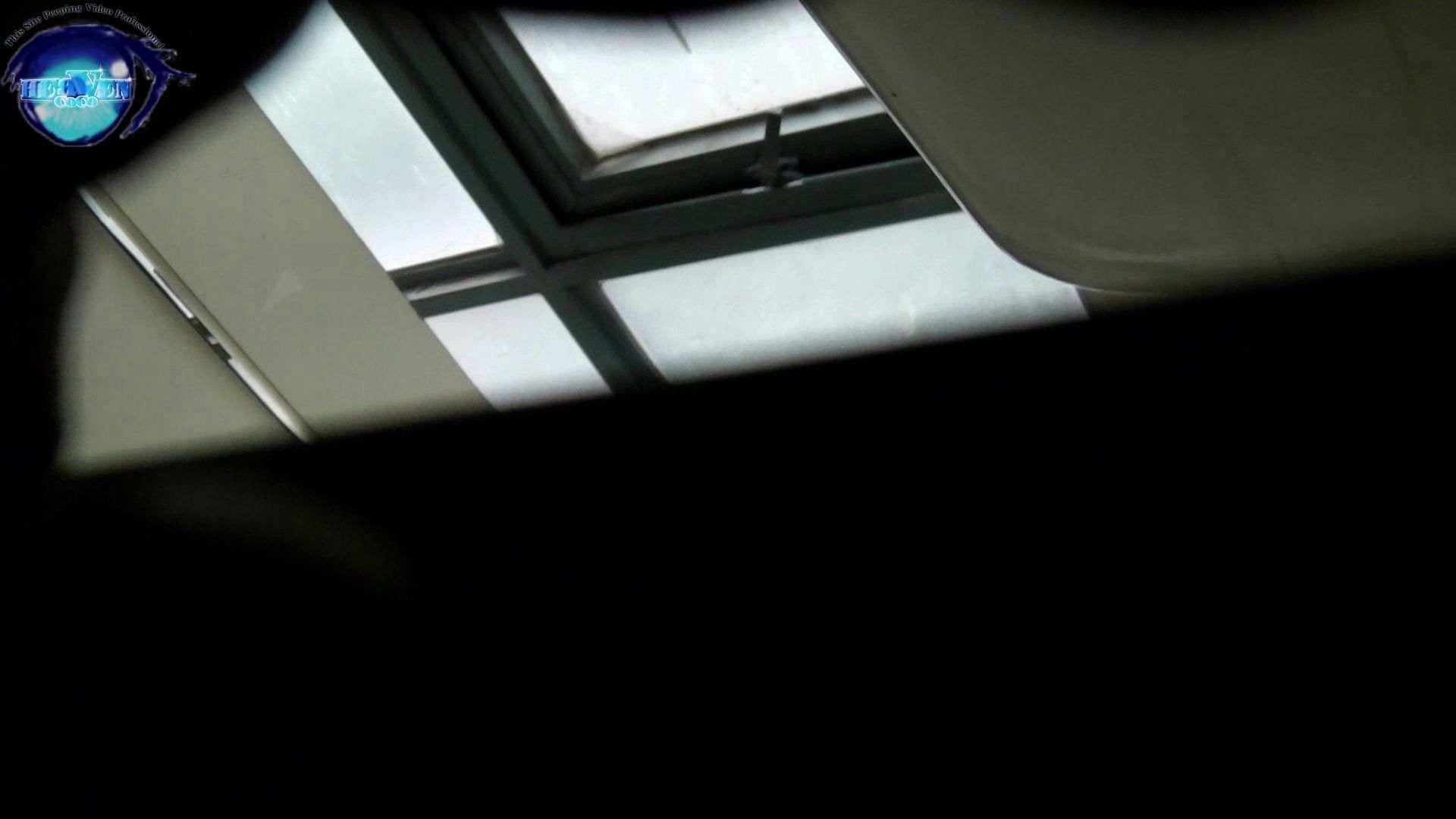 【世界の射窓から】世界の射窓から vol.24前編 綺麗なOLたち  56枚 42