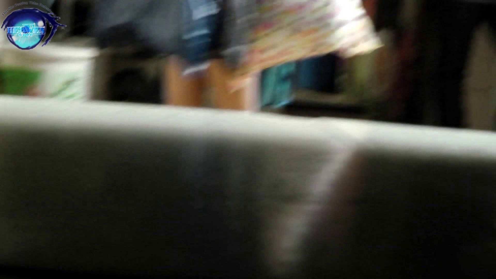 【世界の射窓から】世界の射窓から vol.24前編 綺麗なOLたち  56枚 50