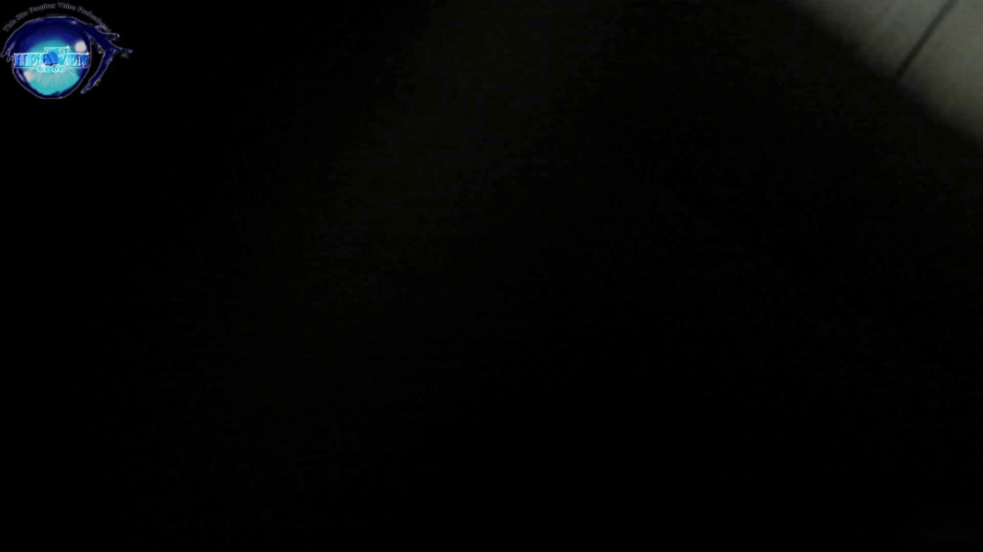 【世界の射窓から】世界の射窓から vol.24前編 綺麗なOLたち  56枚 52