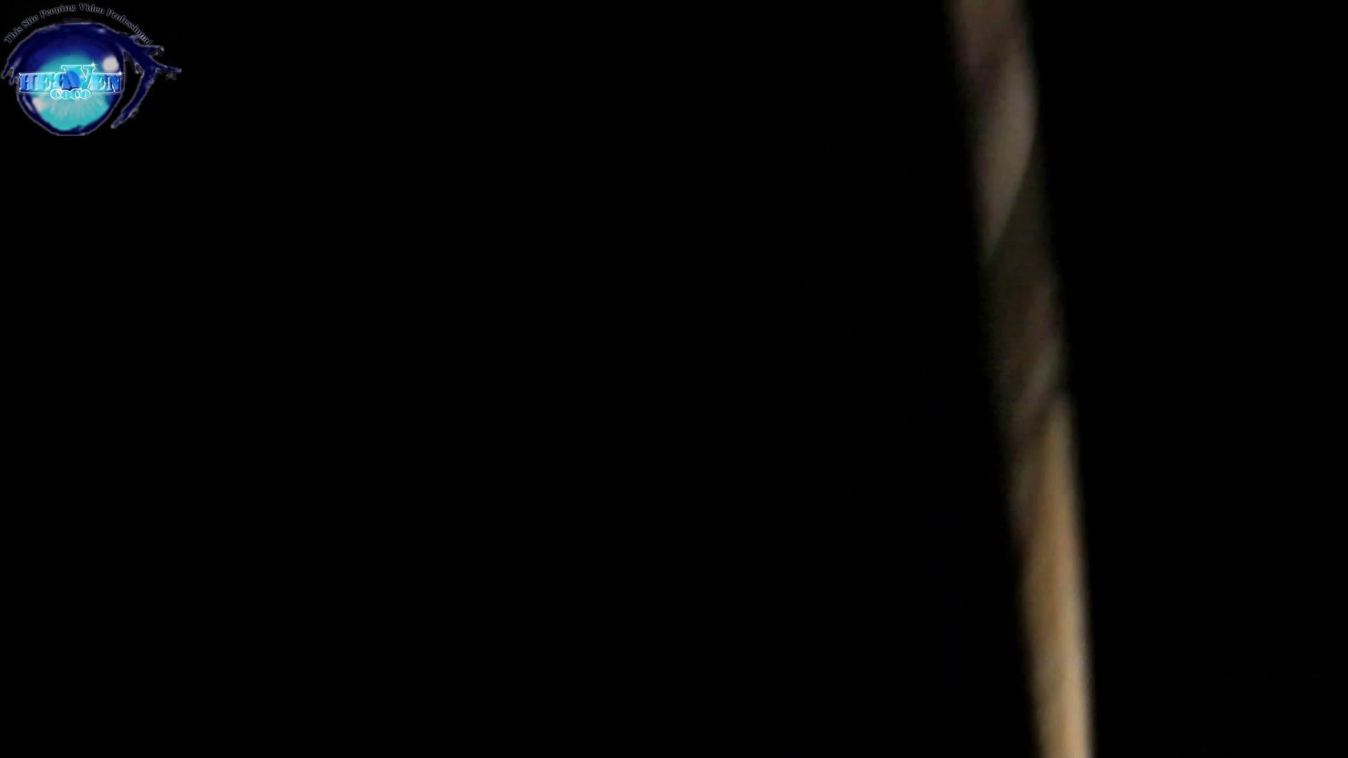 【世界の射窓から】世界の射窓から vol.24前編 綺麗なOLたち | 洗面所  56枚 53