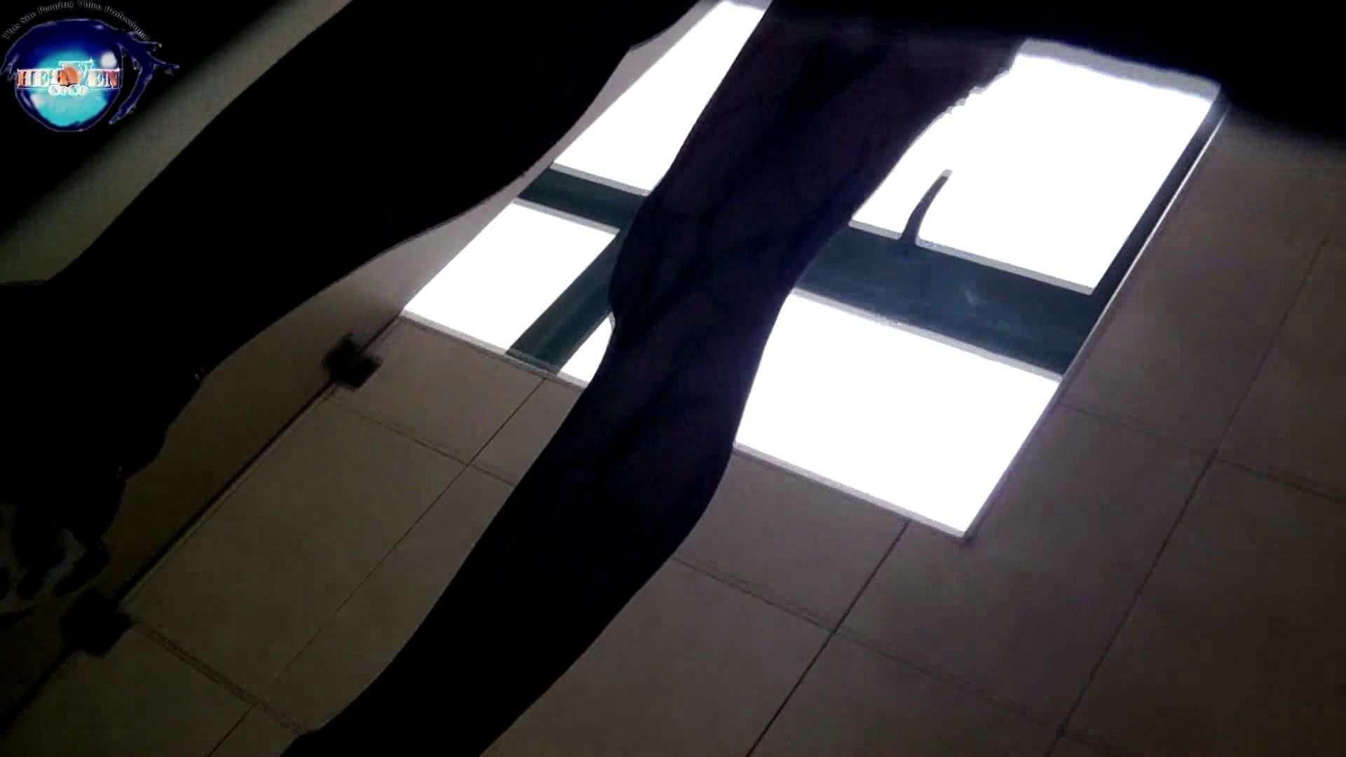 【世界の射窓から】世界の射窓から vol.26後編 洗面所 | 綺麗なOLたち  77枚 5