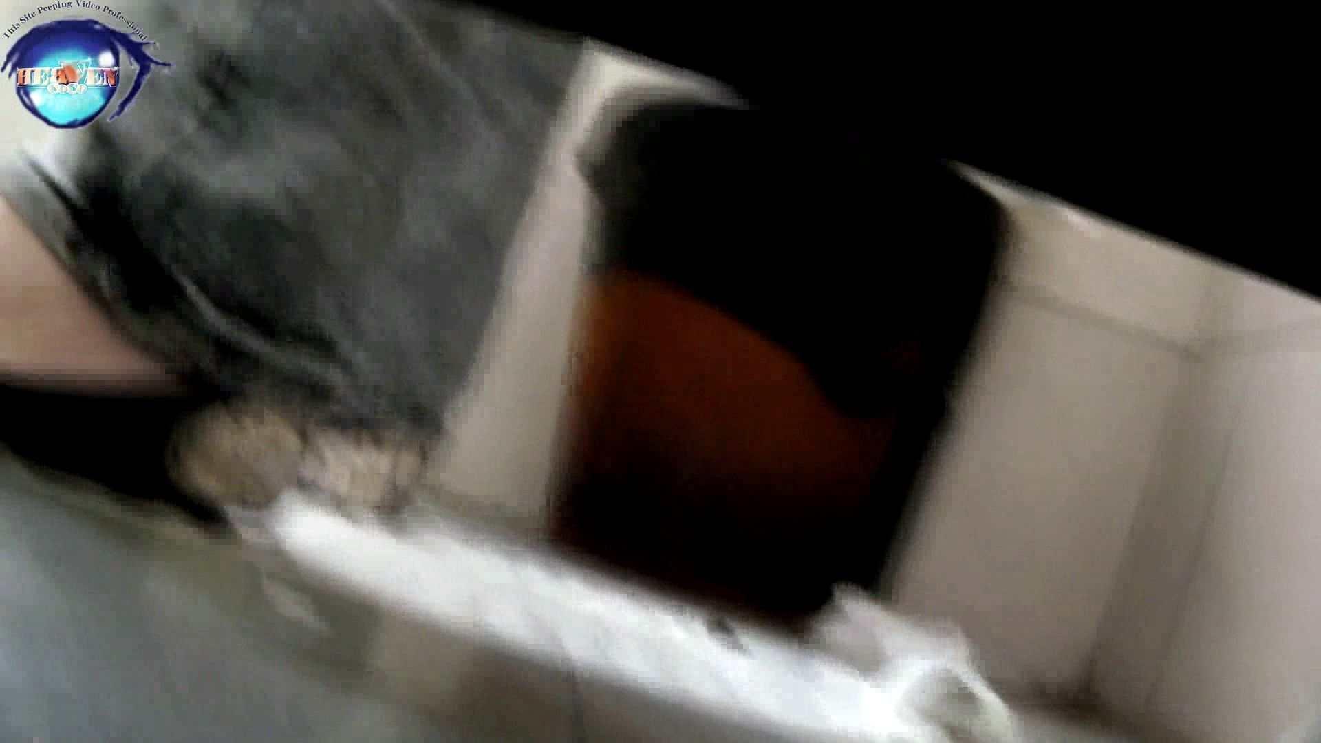【世界の射窓から】世界の射窓から vol.26後編 洗面所 | 綺麗なOLたち  77枚 51