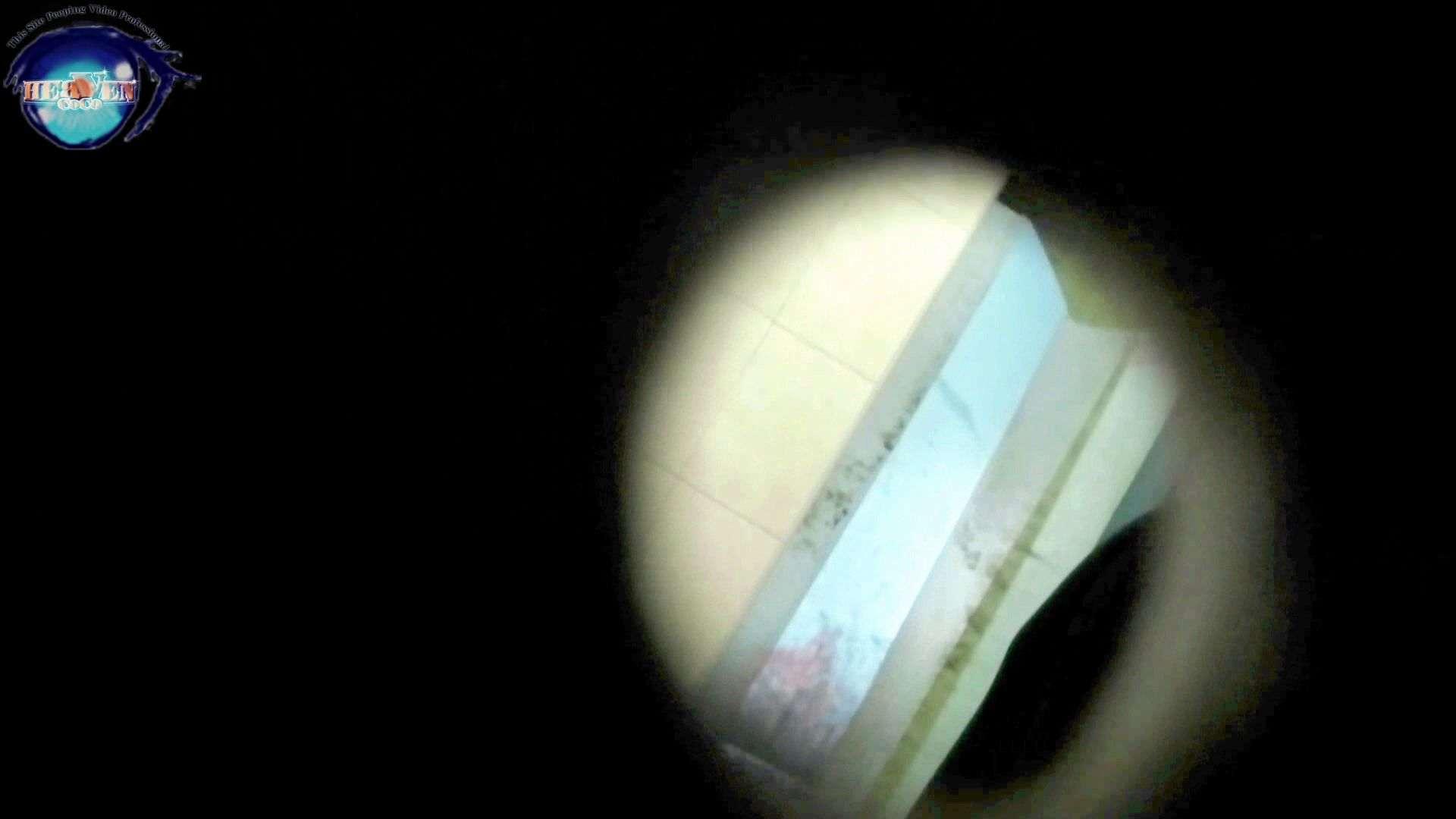 【世界の射窓から】世界の射窓から vol.27 綺麗なOLたち   洗面所  103枚 5