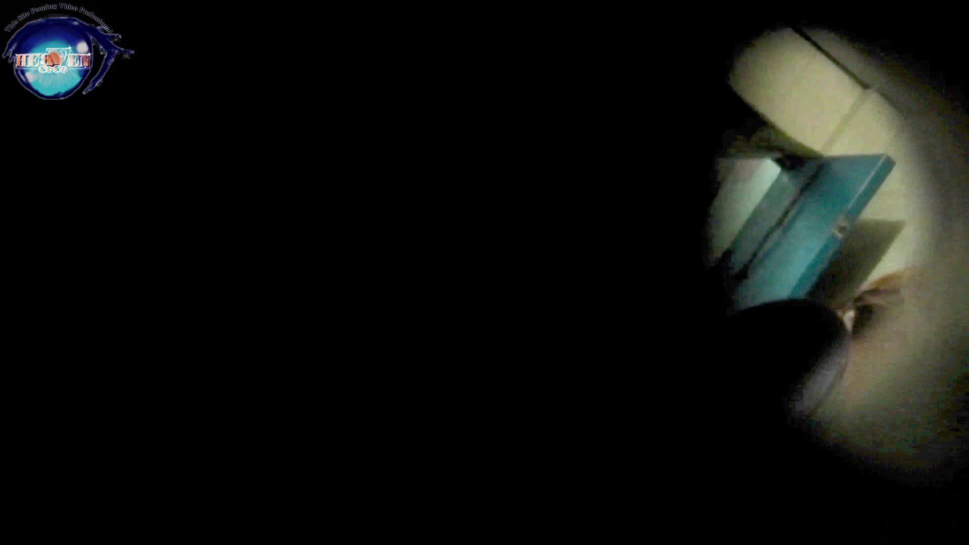 【世界の射窓から】世界の射窓から vol.27 綺麗なOLたち  103枚 6