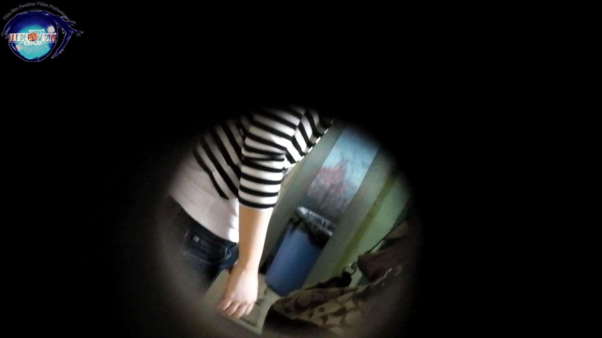 【世界の射窓から】世界の射窓から vol.27 綺麗なOLたち   洗面所  103枚 9