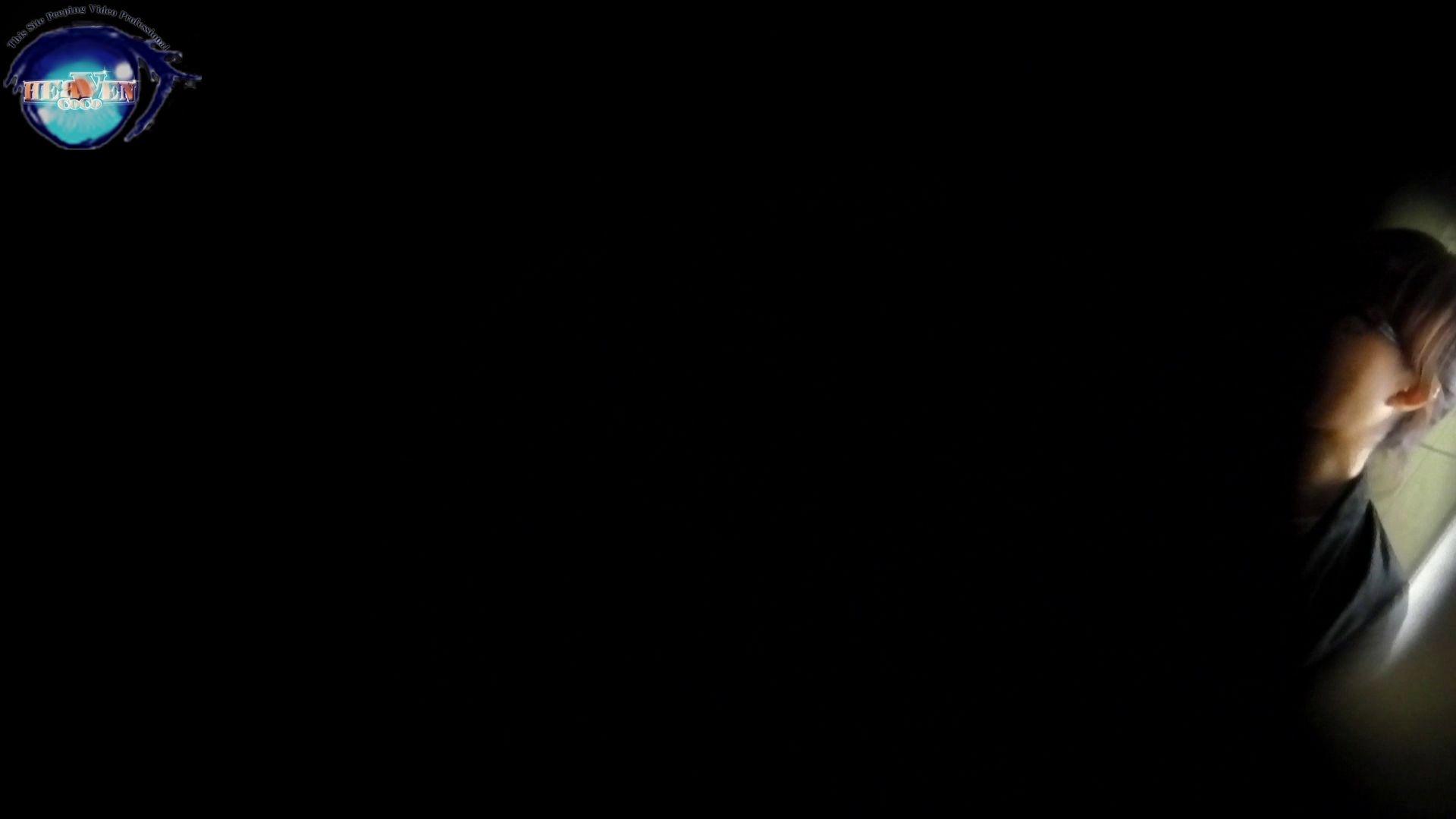 【世界の射窓から】世界の射窓から vol.27 綺麗なOLたち  103枚 10