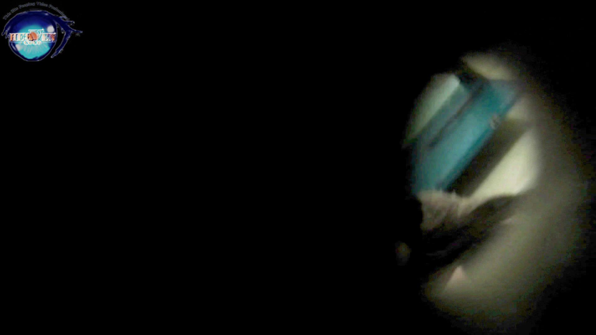 【世界の射窓から】世界の射窓から vol.27 綺麗なOLたち  103枚 30