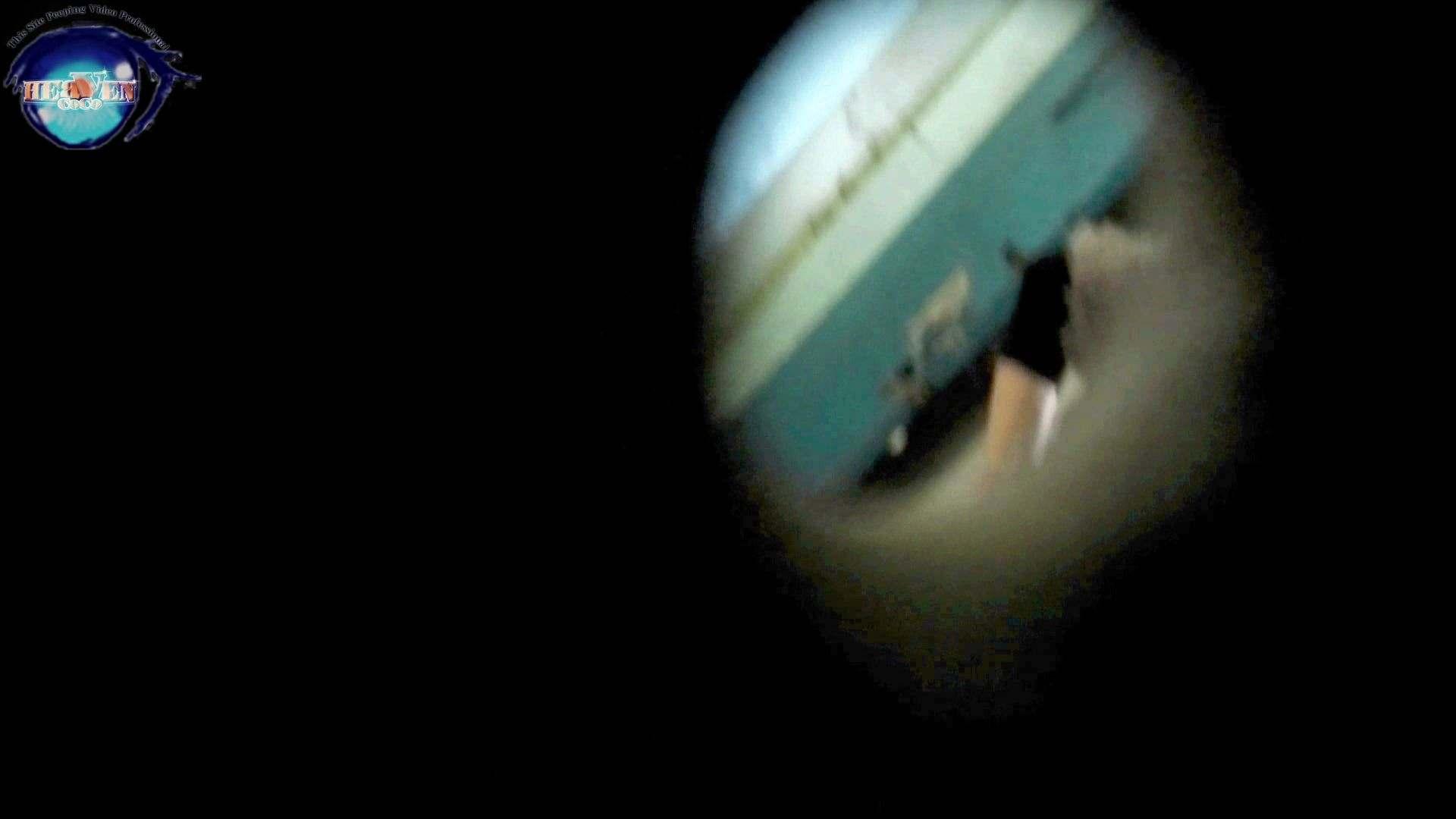 【世界の射窓から】世界の射窓から vol.27 綺麗なOLたち   洗面所  103枚 31