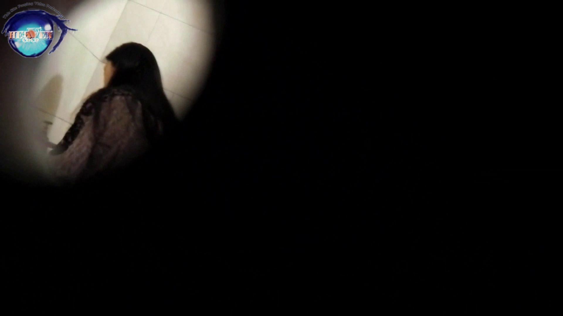 【世界の射窓から】世界の射窓から vol.27 綺麗なOLたち  103枚 62