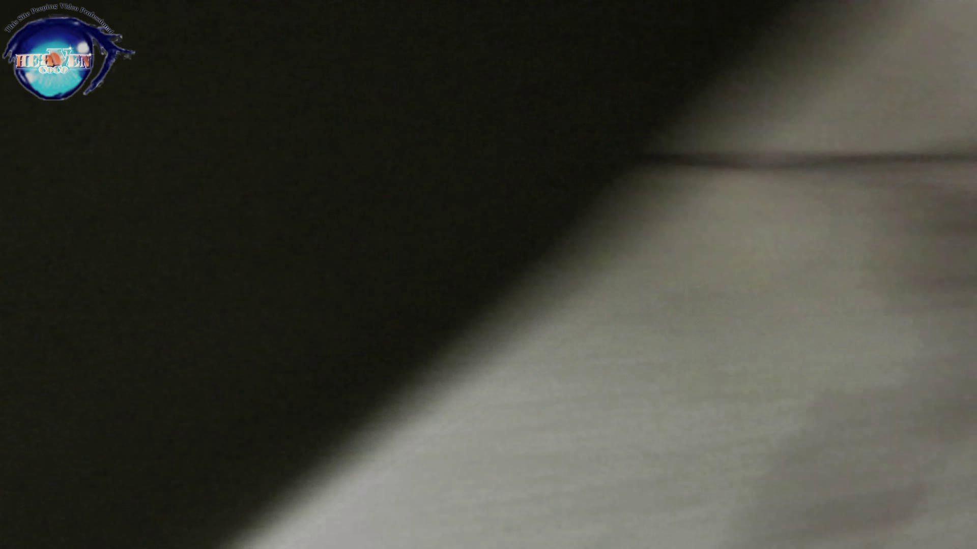 【世界の射窓から】世界の射窓から vol.27 綺麗なOLたち   洗面所  103枚 71