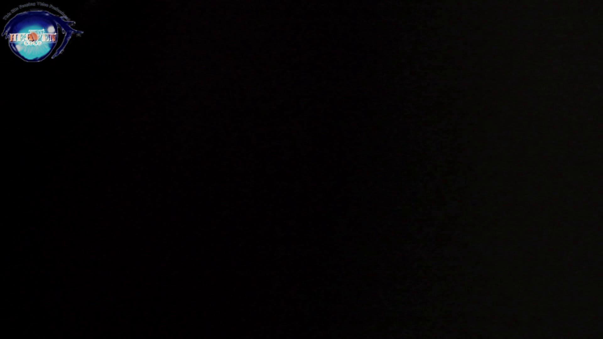 【世界の射窓から】世界の射窓から vol.27 綺麗なOLたち   洗面所  103枚 95