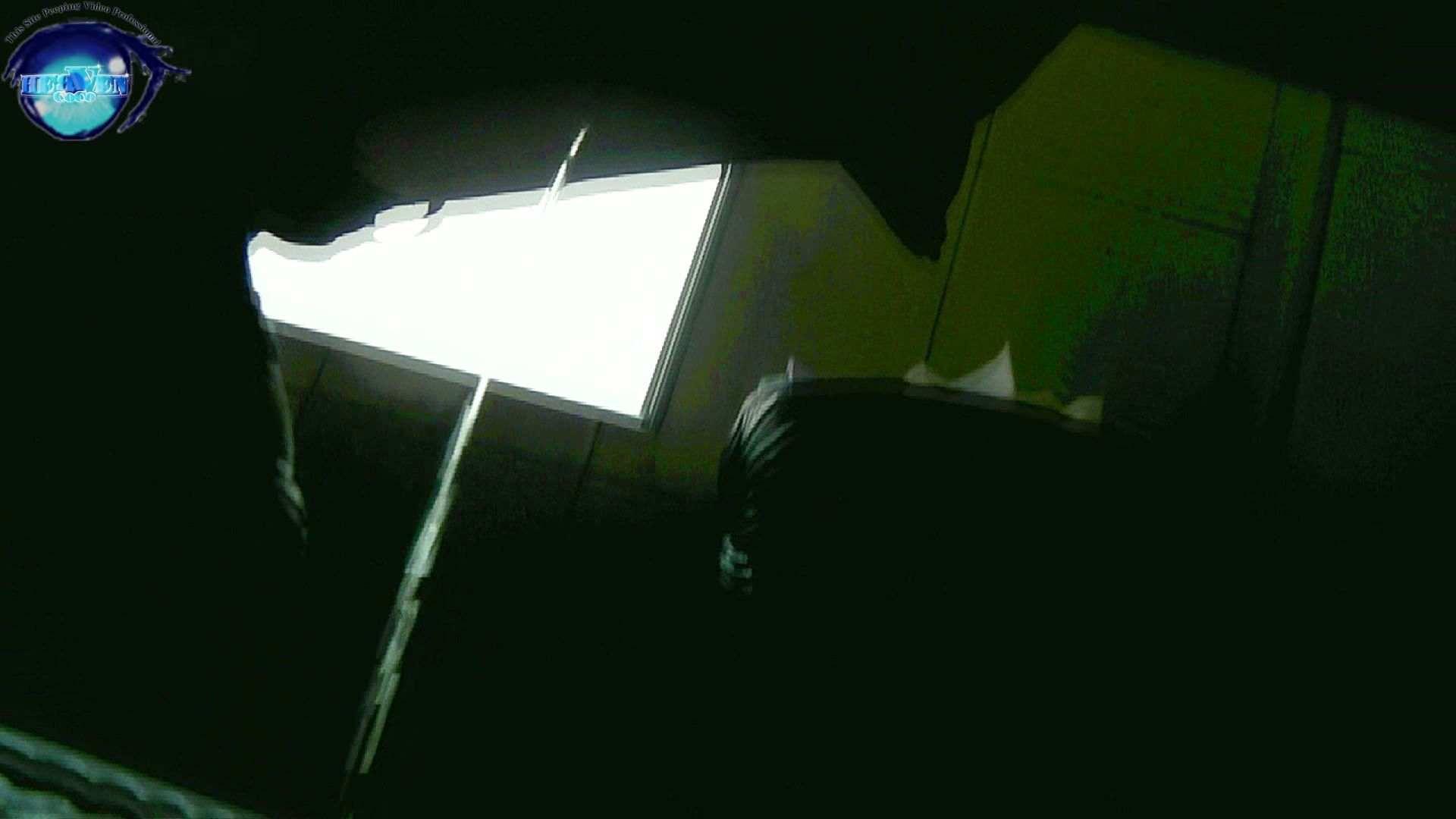 世界の射窓から vol.29 洗面所  66枚 18