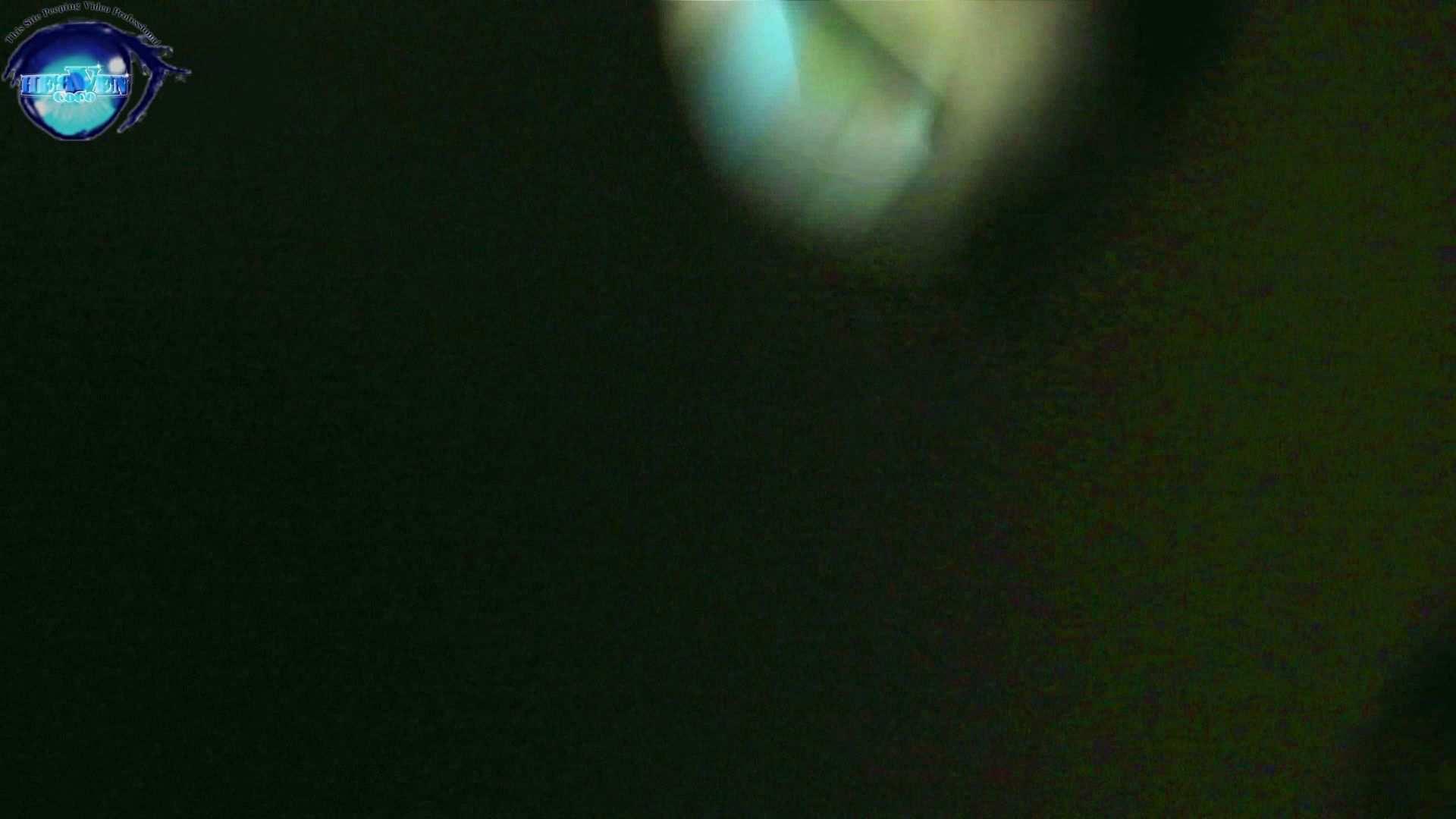 世界の射窓から vol.29 洗面所  66枚 46