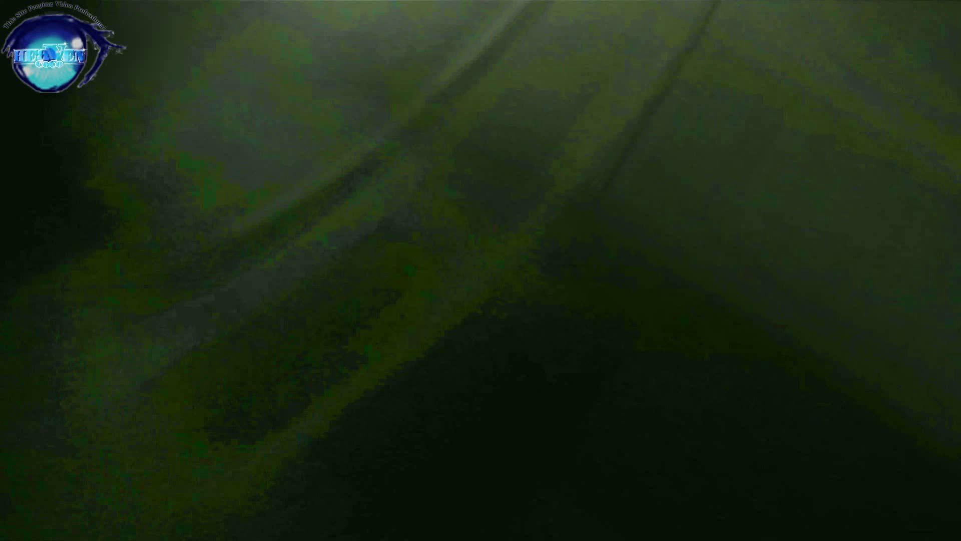 世界の射窓から vol.29 洗面所   綺麗なOLたち  66枚 47
