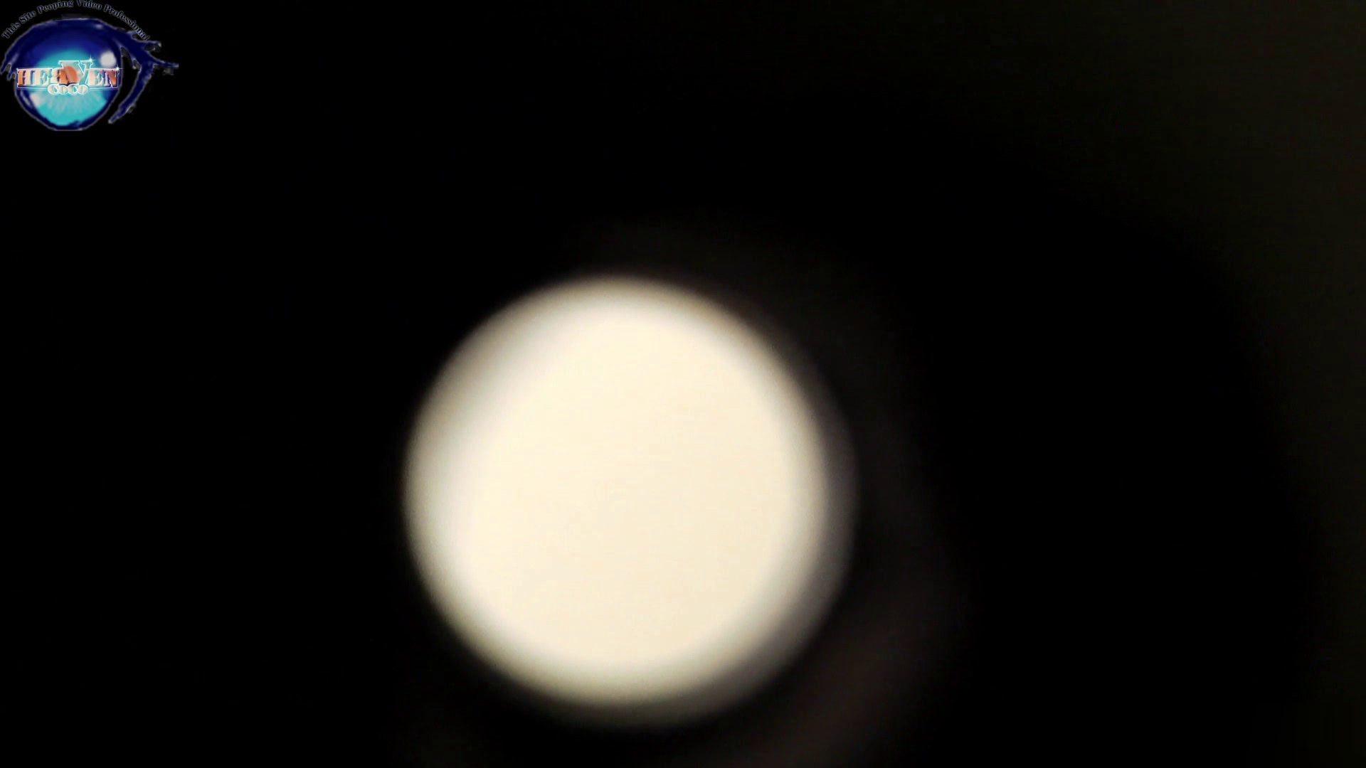 【世界の射窓から~ステーション編~】vol.31 携帯池ポチャ!テンパってパンツ上げるの忘れてます。後編 綺麗なOLたち | ポチャ  74枚 21