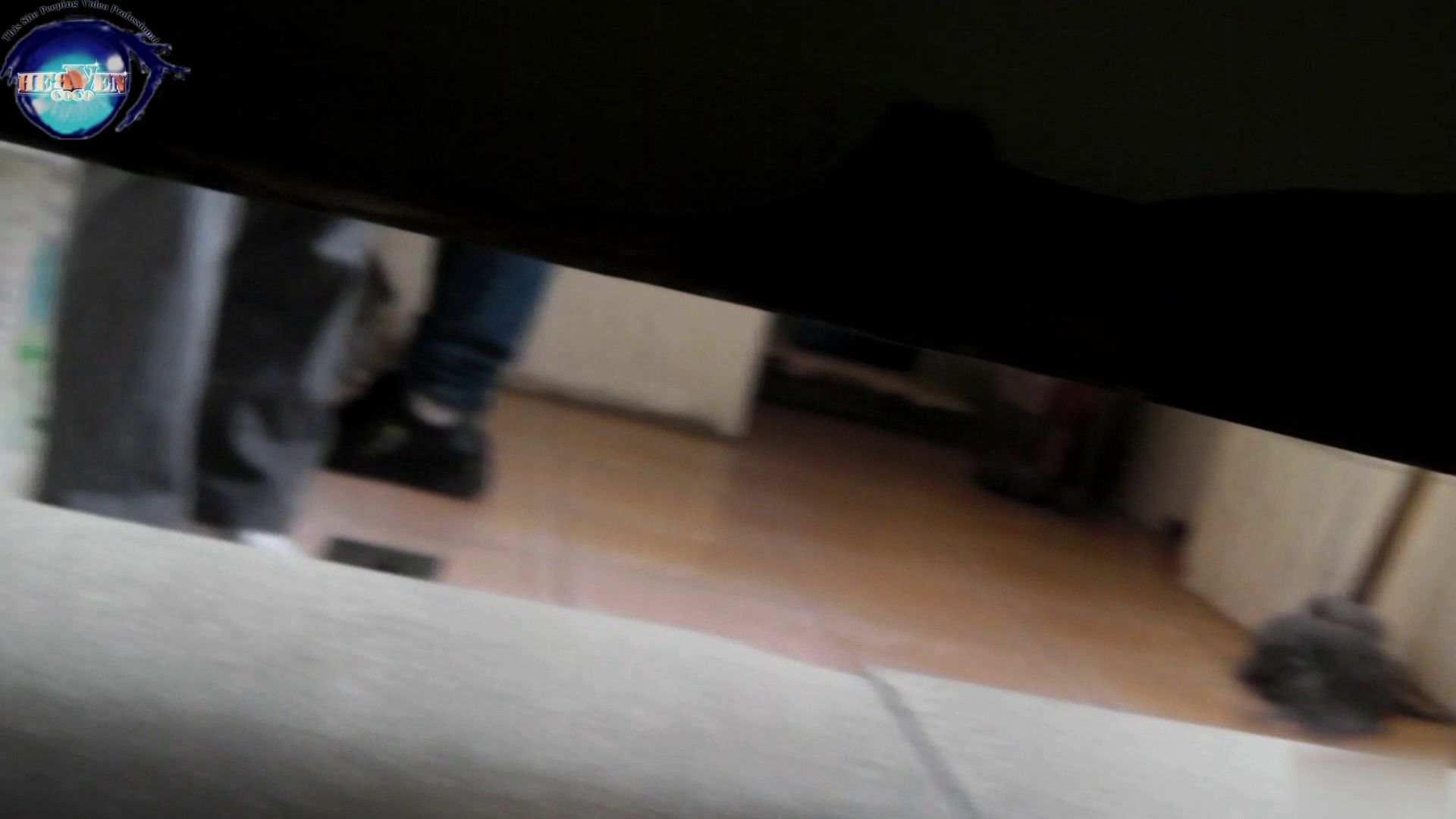 【世界の射窓から~ステーション編~】vol.31 携帯池ポチャ!テンパってパンツ上げるの忘れてます。後編 綺麗なOLたち | ポチャ  74枚 25
