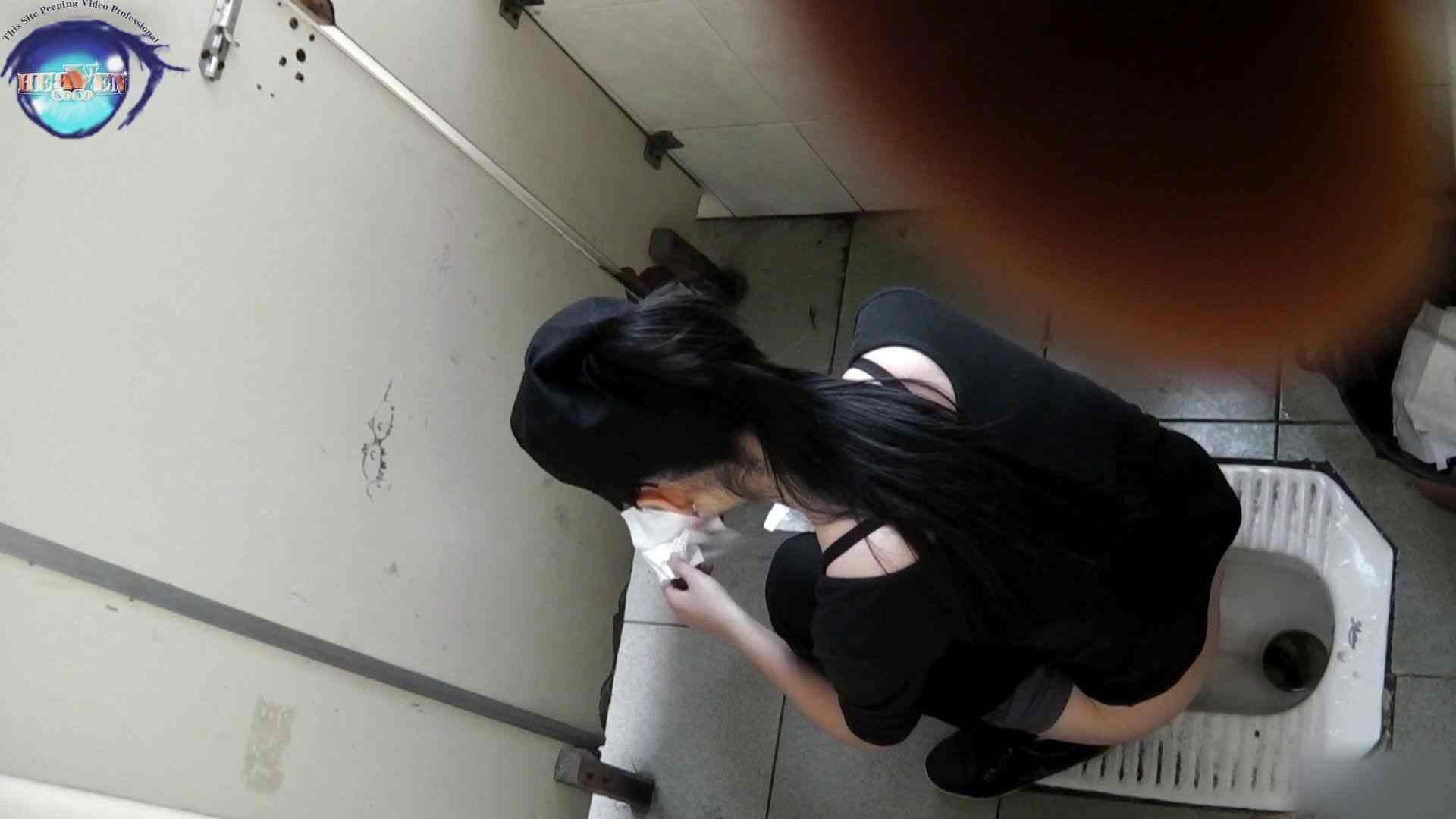 【世界の射窓から~ステーション編~】vol.31 携帯池ポチャ!テンパってパンツ上げるの忘れてます。後編 綺麗なOLたち | ポチャ  74枚 39